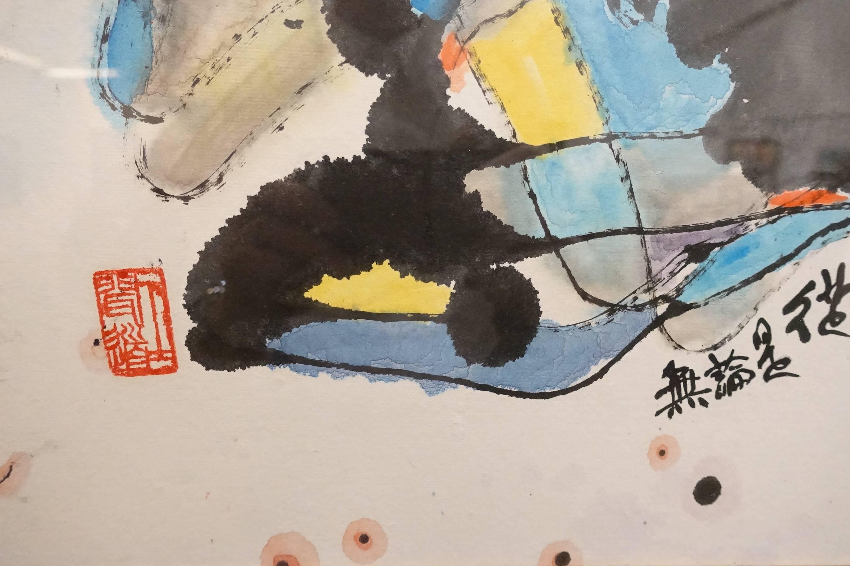 楚戈作品《瞬間的臉》局部。