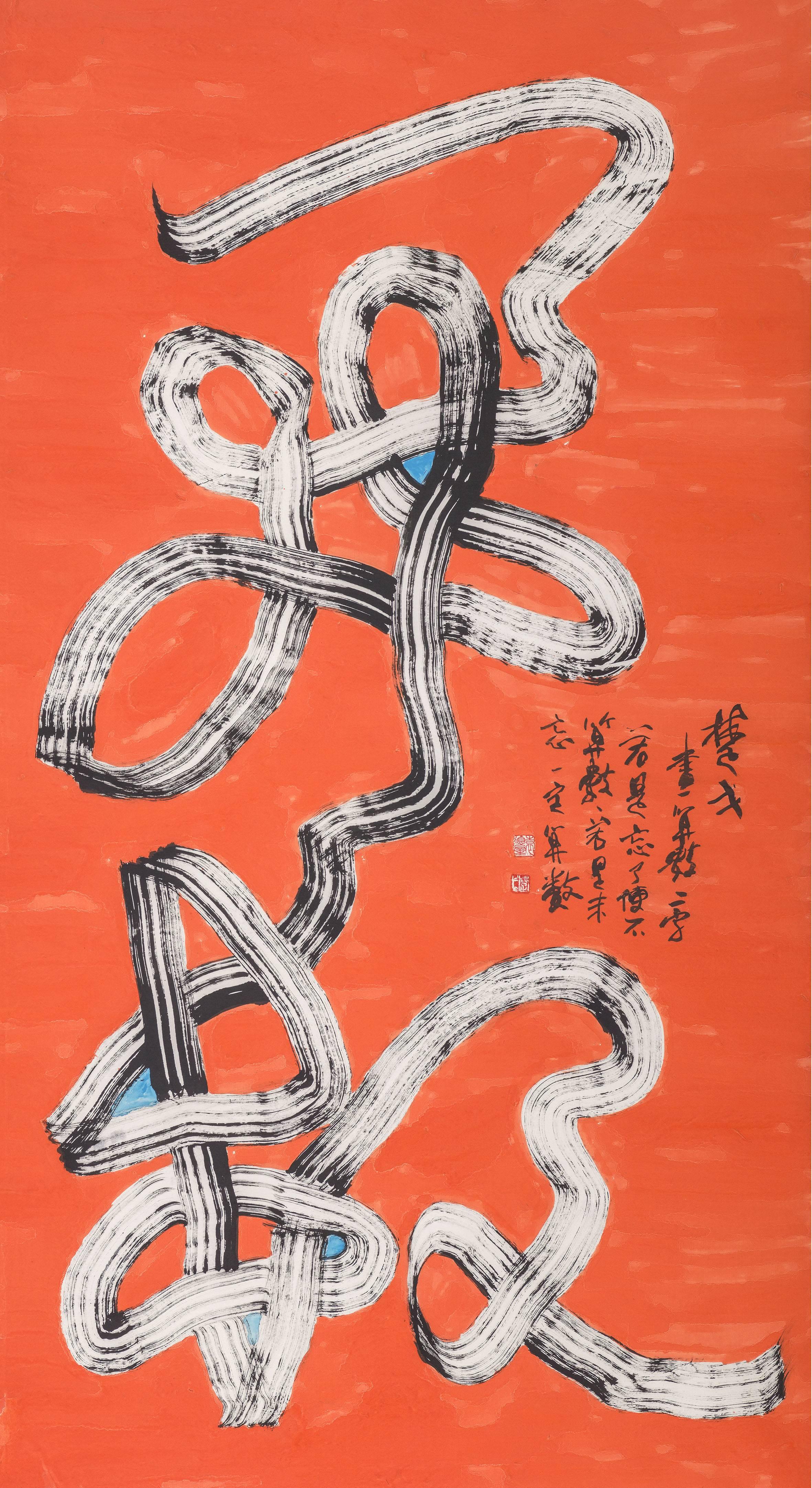 楚戈_算數_水墨、壓克力、紙本_138.5×77.5cm (11.9才)。(圖/尊彩藝術中心提供)
