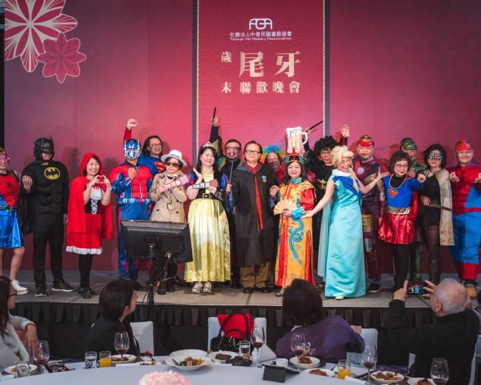 2018社團法人中華民國畫廊協會年終尾牙聯歡晚會