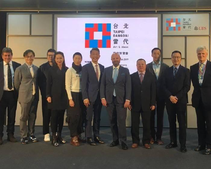 2019首屆台北當代藝術博覽會 開場氣勢磅礡