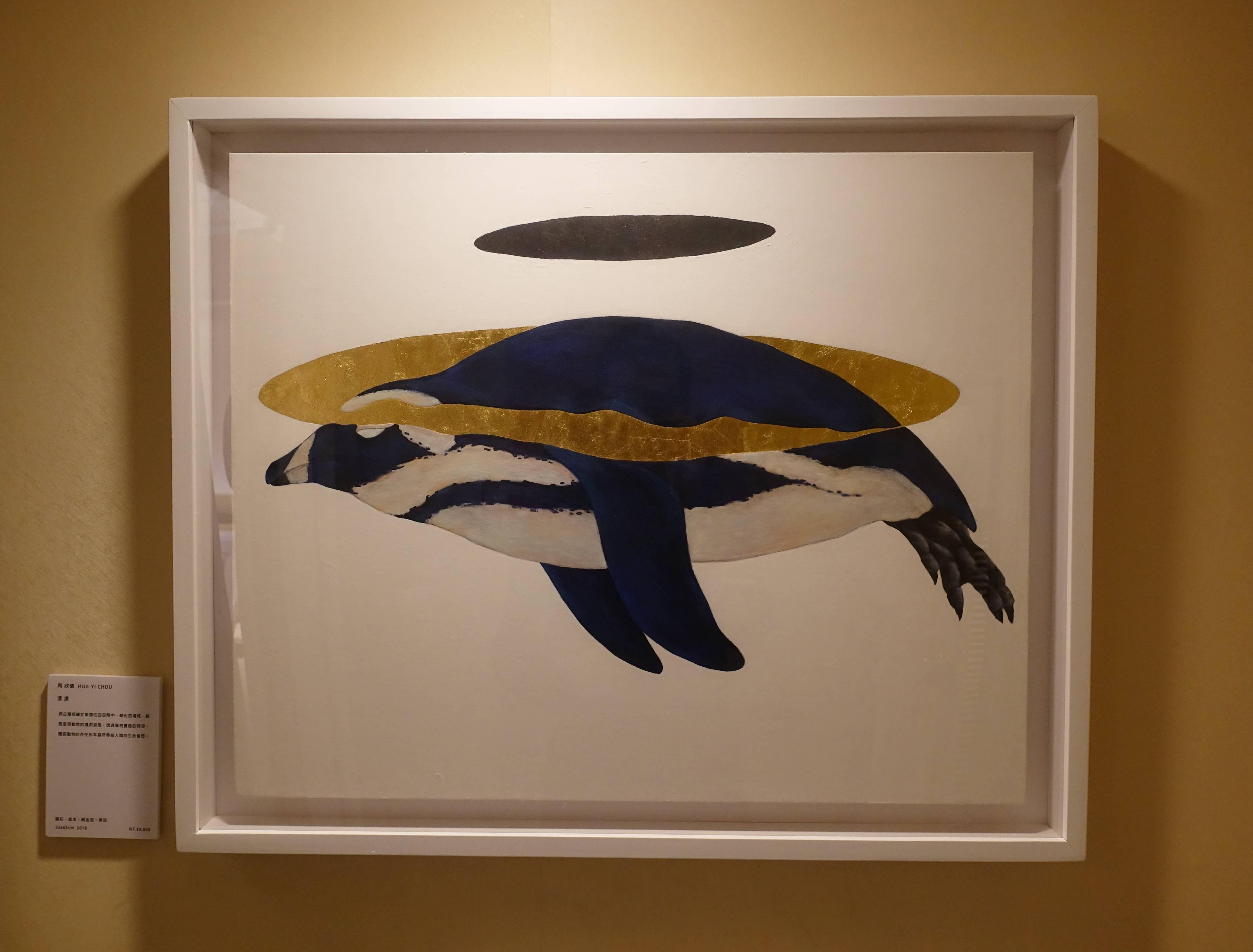 黎藝術館展出藝術家周欣儀作品。