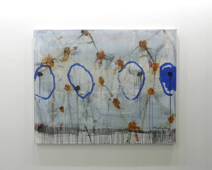 台北當代藝術博覽會TaipeiDangdai:個人展藝篇