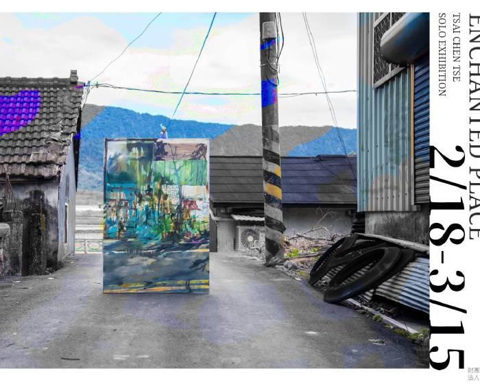 財團法人鴻梅文化藝術基金會【迷人處Enchanted Place-蔡鎮澤個展】