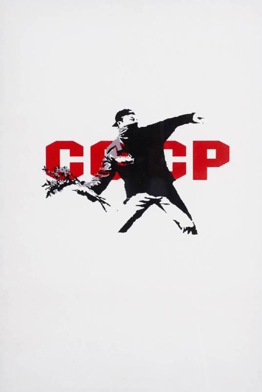Banksy作品《CCCP (Flower Thrower)》, 2003年作品。圖/富藝斯拍賣行提供。