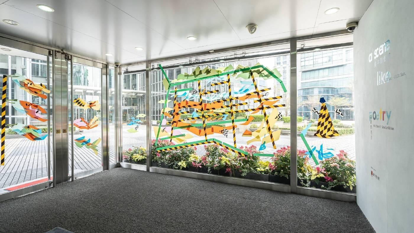 2019 吳芊頤個展—如詩的光景,尊彩藝術中心
