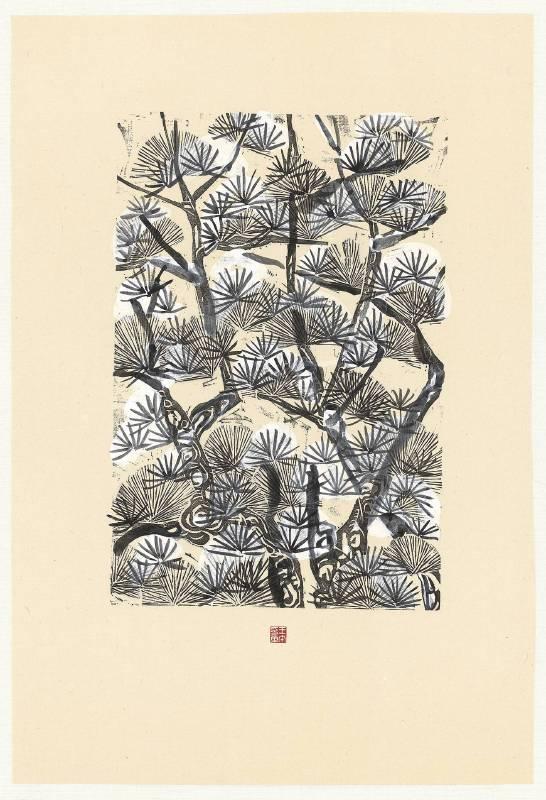 王午_雪松_水印木刻版畫上彩_65.5×45 cm_2017