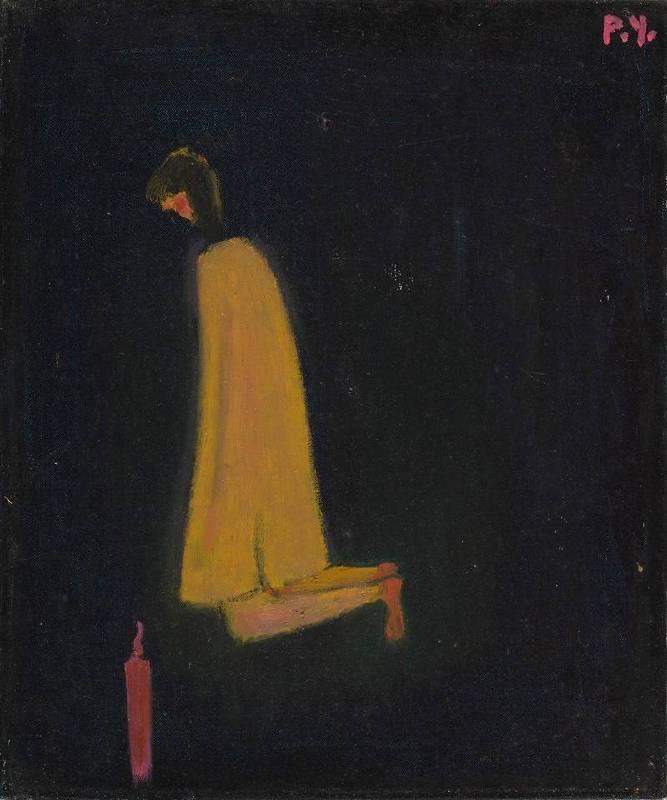 王攀元 Wang Pan-Youn,祈禱 Prayer,1975,油彩、畫布,Oil on canvas,45.5 x 38 cm