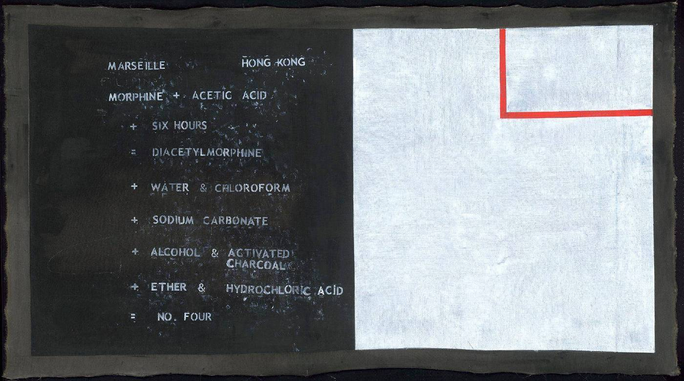 薩望翁‧雍維 Sawangwongse Yawnghwe 四號 No. 4 2018 油彩、麻布 Oil on linen 124 x 224 cm