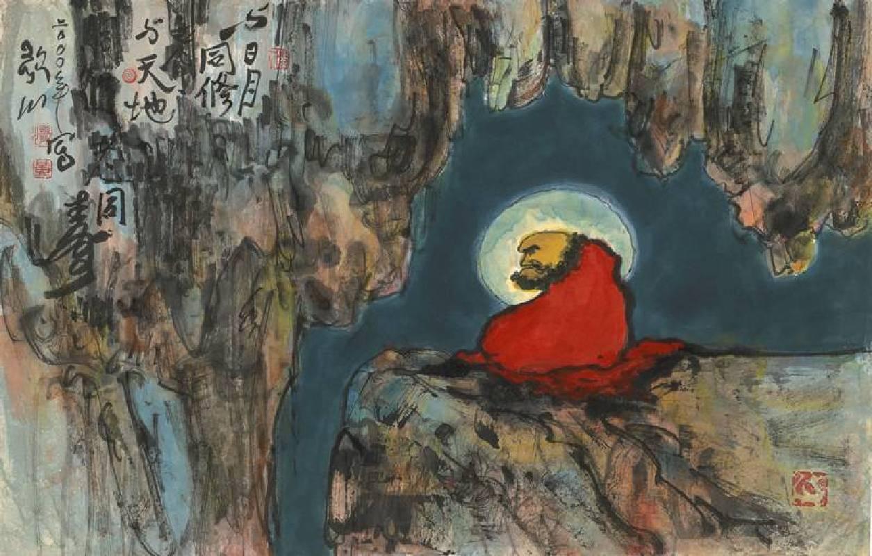 黃歌川,與日月同修 與天地同壽,38x60cm,2000。(達摩禪畫)