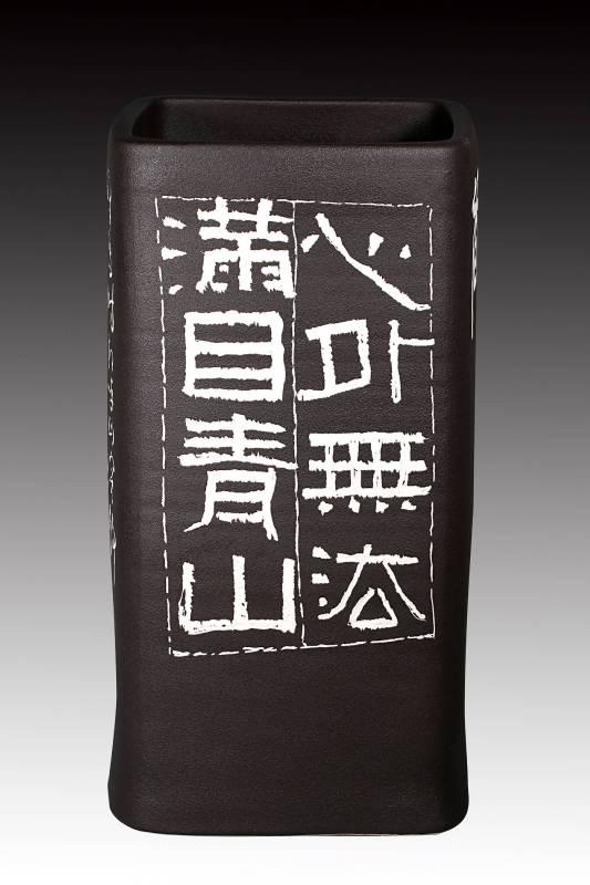 張穆希 《冷香》 2019  24×24×47公分  陶瓷