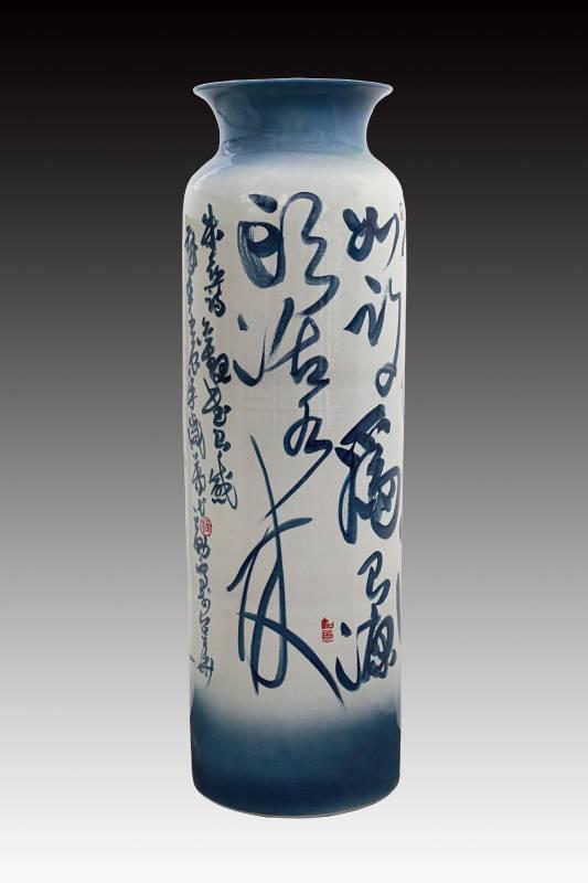 程代勒 《活水》 高101公分  陶瓷