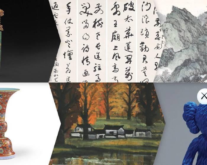 藝術簡史《藝術祂在想什麼?藝術最終想要什麼?》─帝圖藝術拍賣2019春拍研究報告