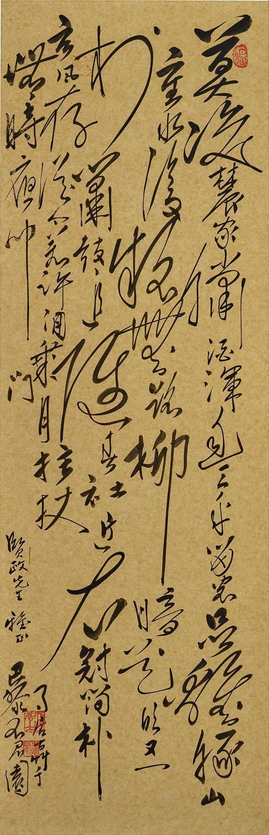 朱德群 書法 書法 122x41cm 左下:賢政先生 雅正