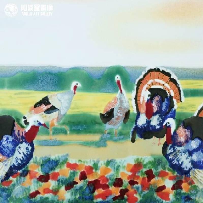 世外陶源 - 范振金陶板釉彩個展 - 火雞全家福