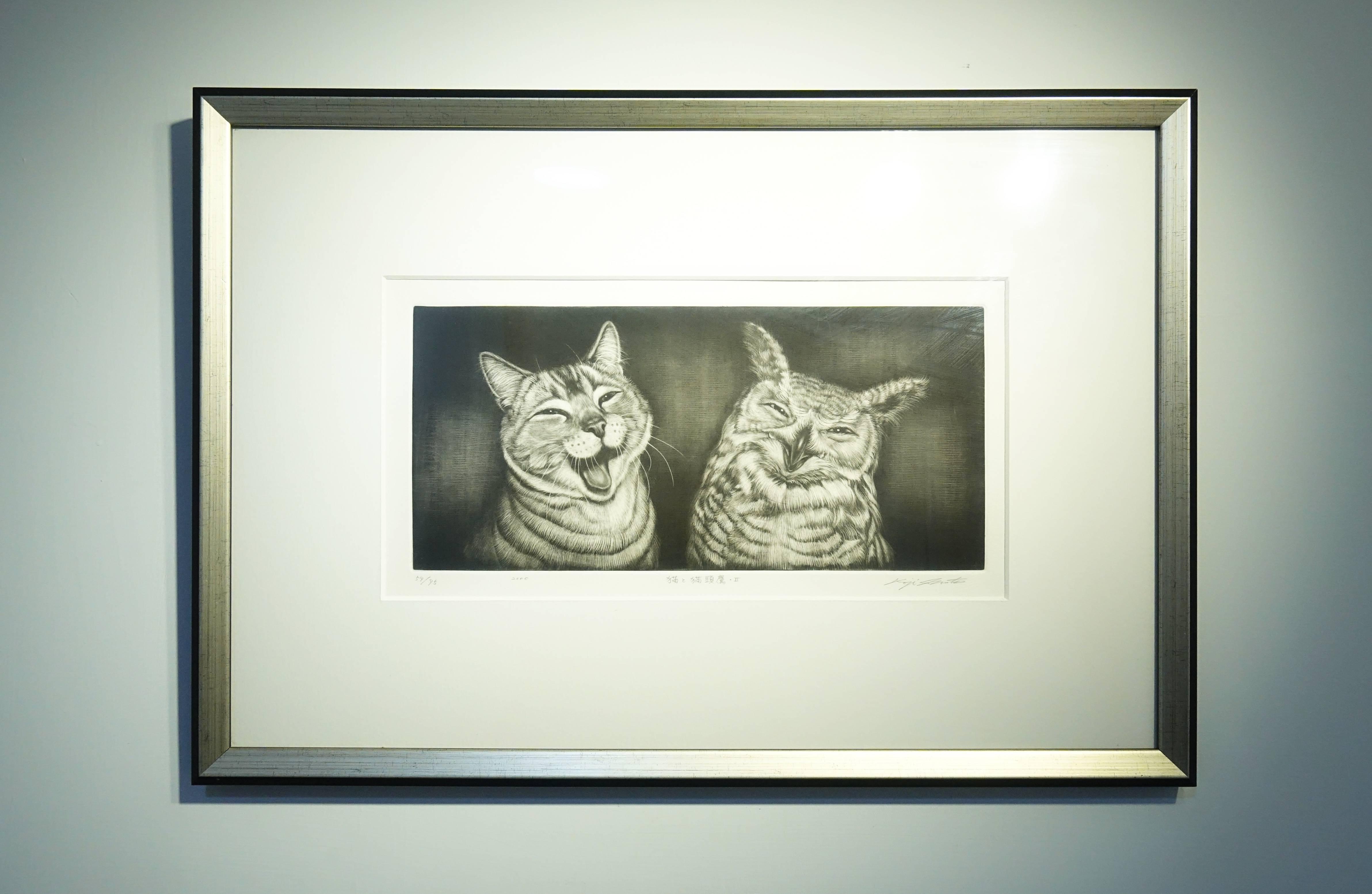生田宏司,《貓跟貓頭鷹2》,美柔汀銅版,2000。