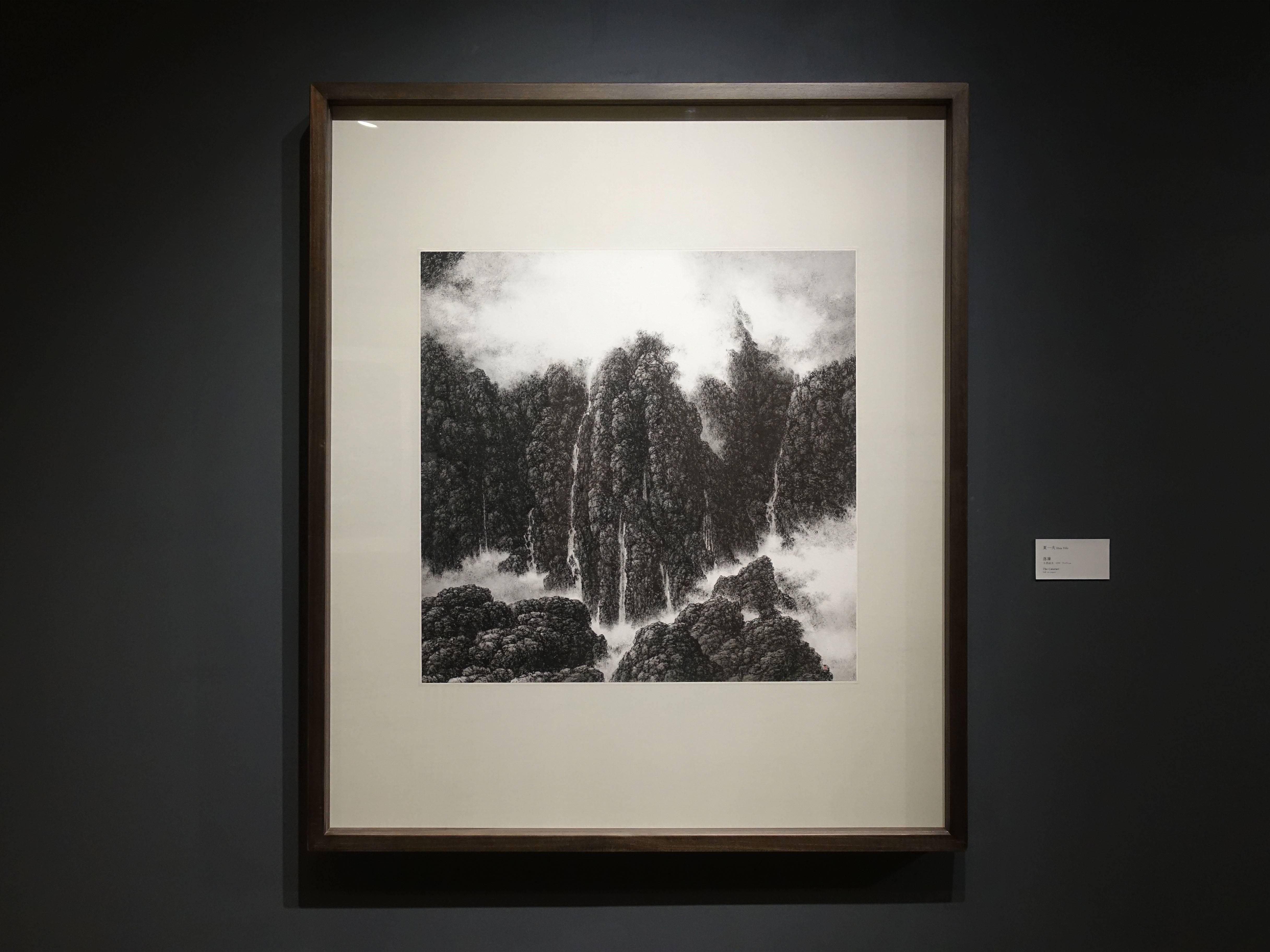 夏一夫,《落瀑》,水墨紙本,1999。