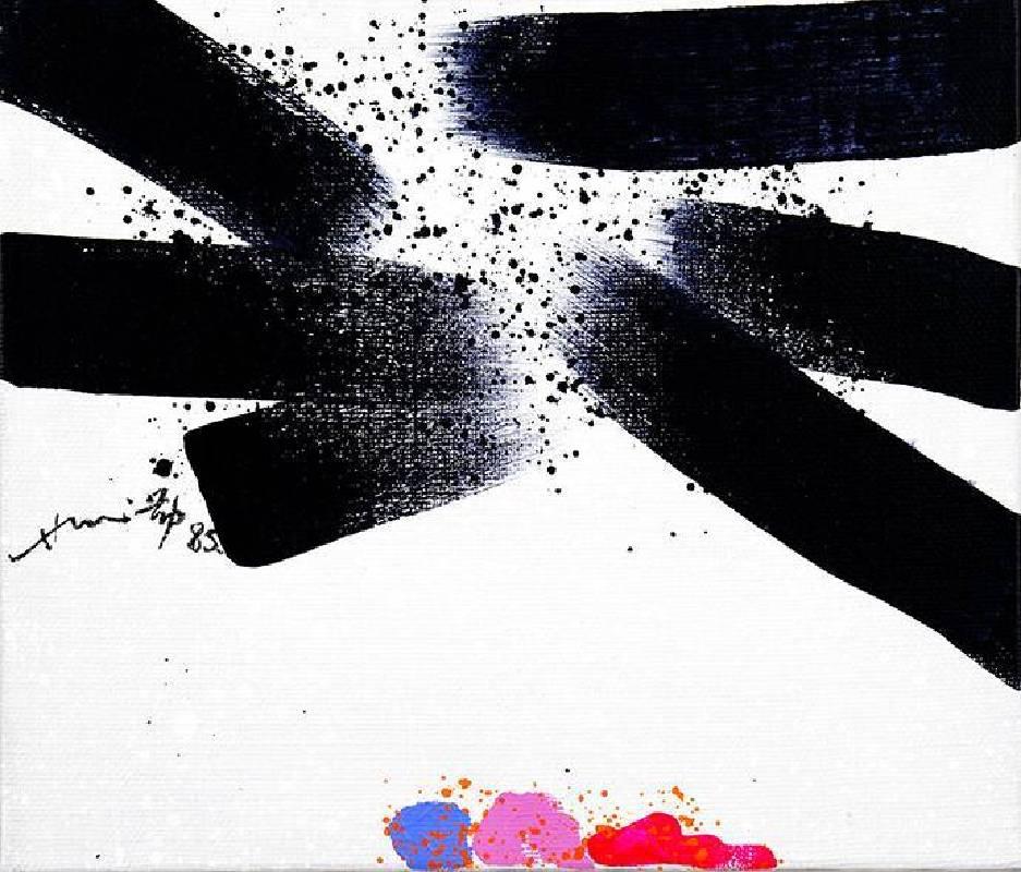 蕭勤 Hsiao Chin,〈炁之形-6〉Shape of Chi-6,1985,壓克力、畫布Acrylic on canvas,45x53cm