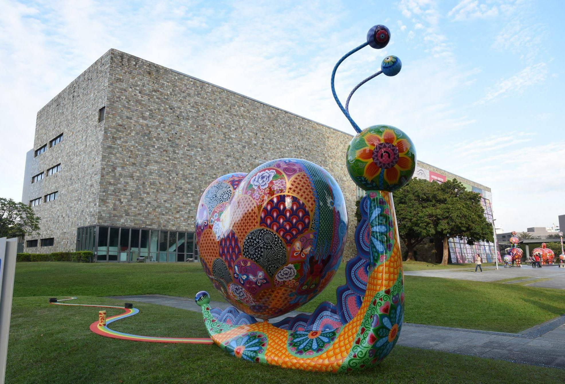 2015年國美館戶外展區之環境裝置-「愛心蝸牛」