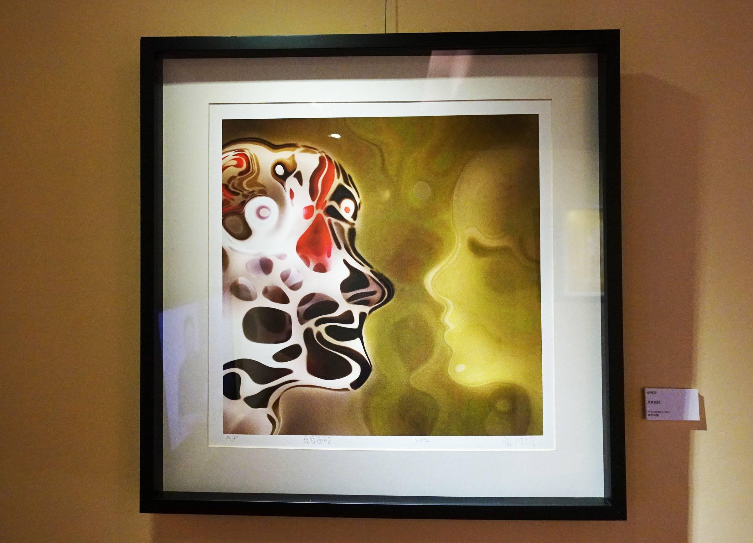 曾傳傑,《真實面對》,90 x 90 cm,版畫,2014。