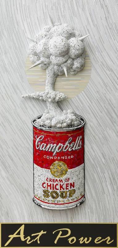 林俊彬│藝術存在的目的從來就不是為了吸引你│126x60x15 cm│鋼彈、綜合媒材│2019