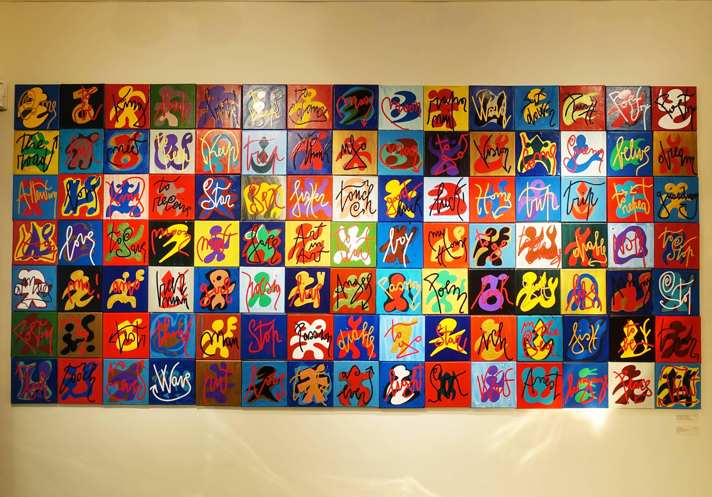 馬可.羅泰利,《拯救詩歌 # 2》,20 x 20 cm 106/件,琺瑯、壓克力,2018。