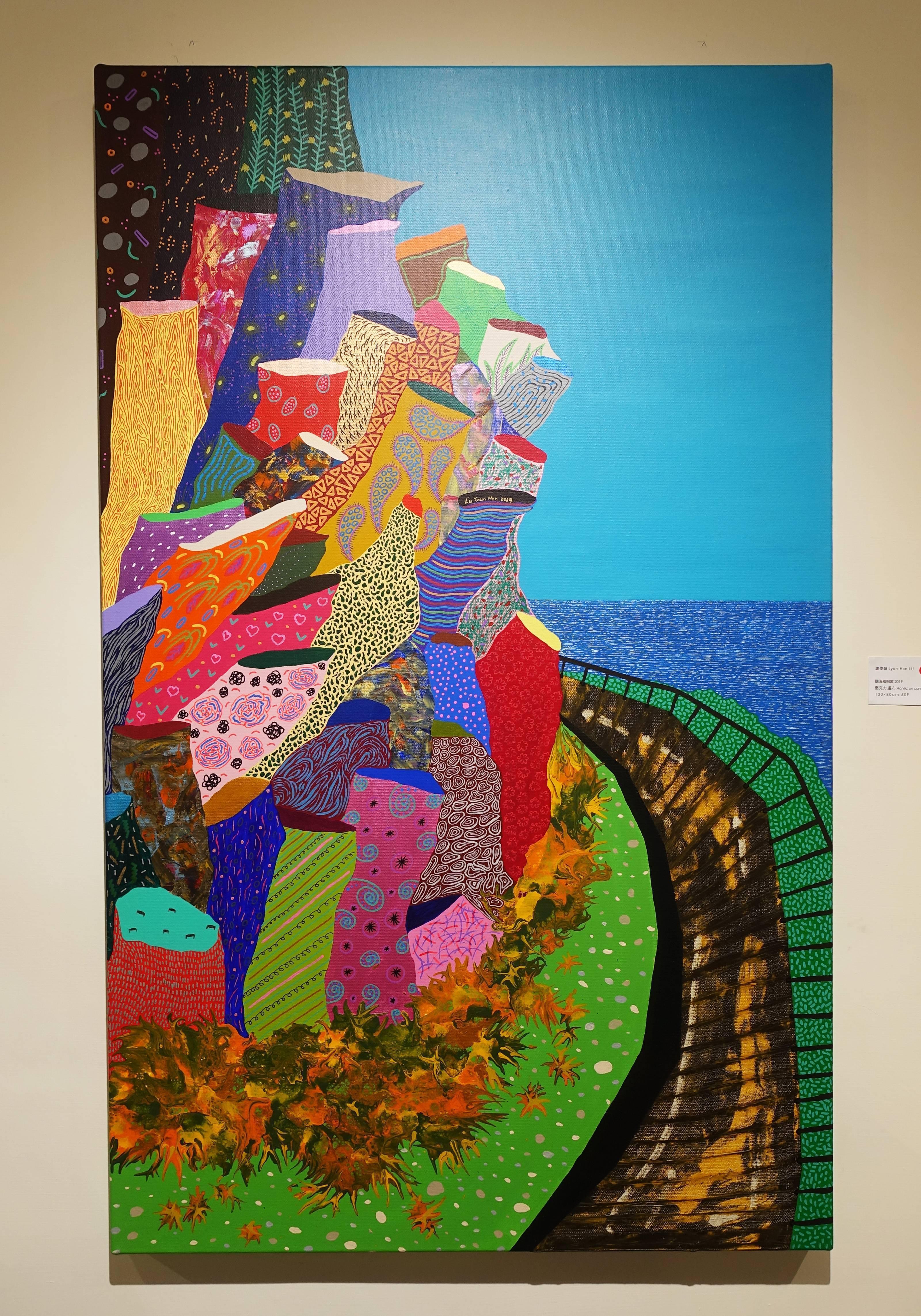 盧俊翰,《聽海風唱歌》,130 x 80 cm,壓克力,2019。