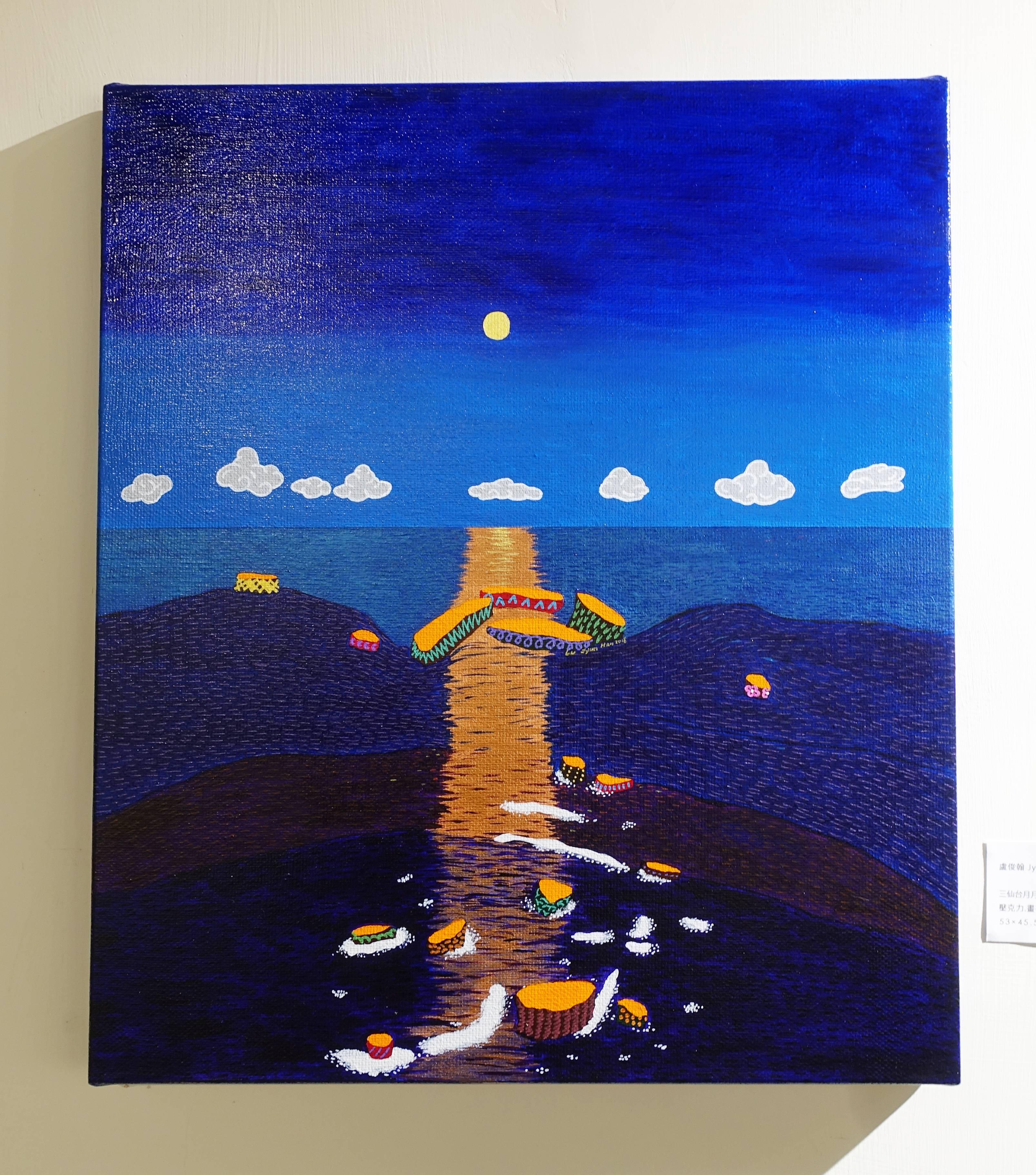 盧俊翰,《三仙台月月光海》,53 x 45.5 cm,壓克力,2018。