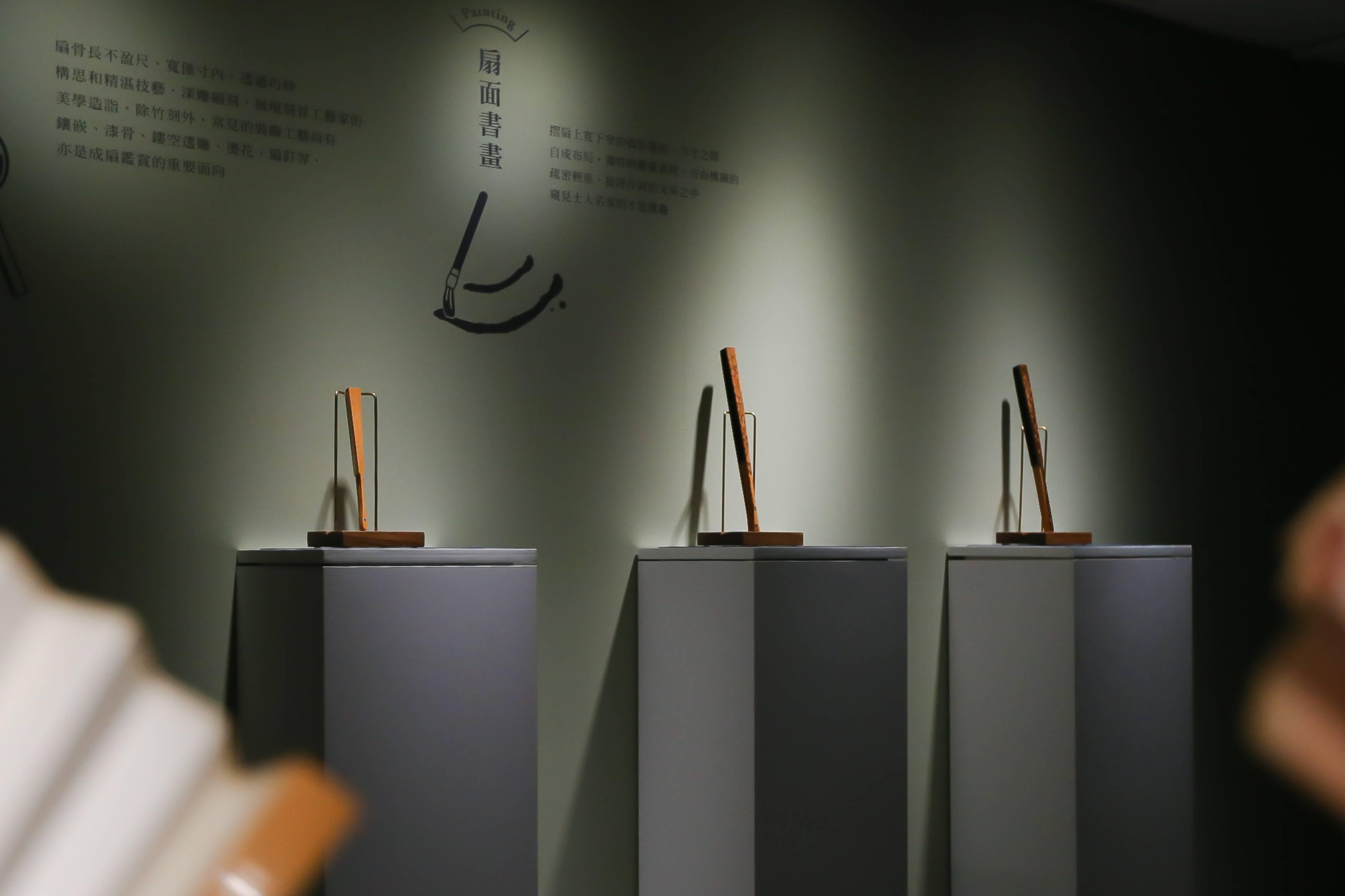 異雲書屋「摺扇藝術展」展覽空間。