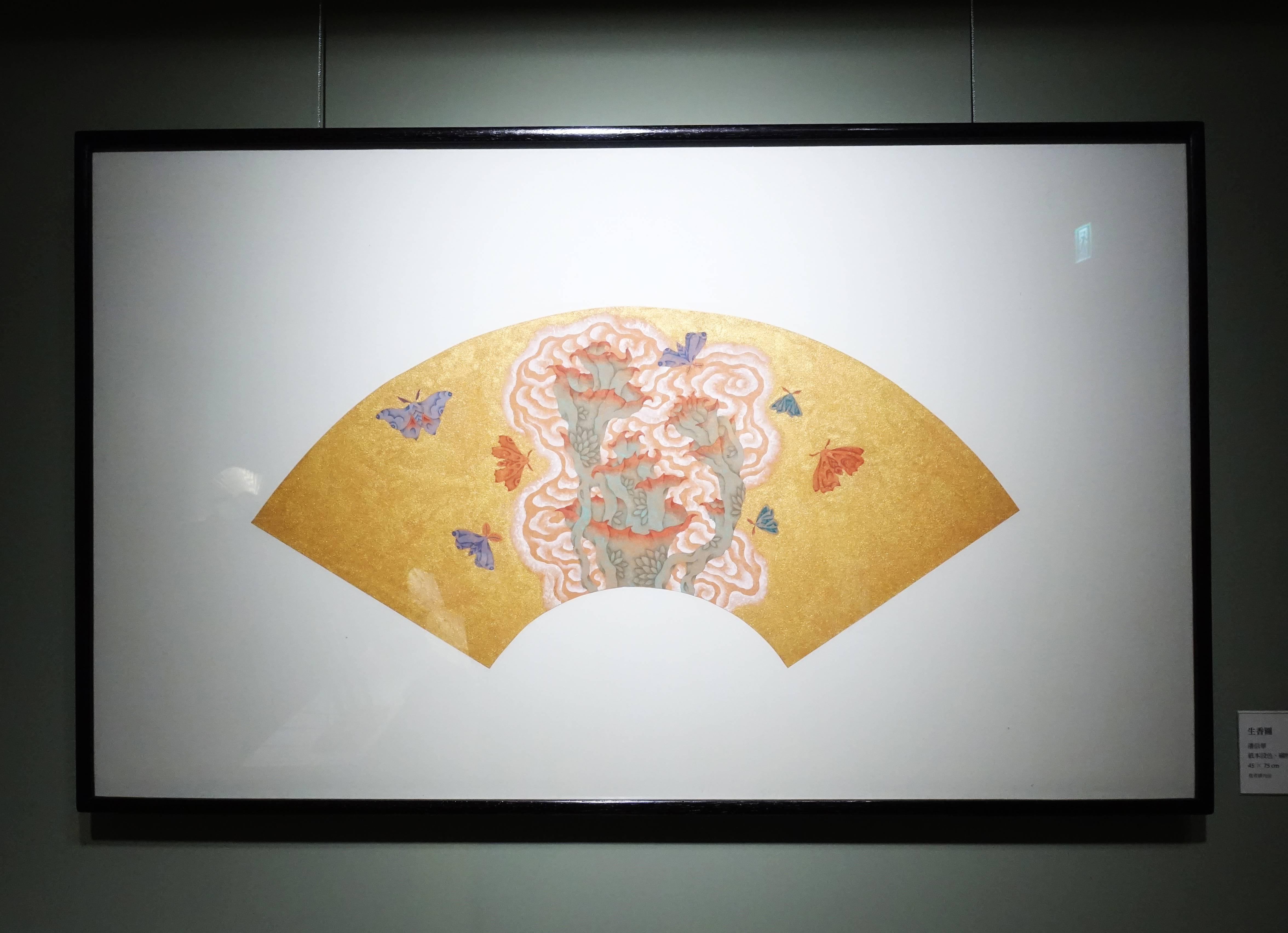 潘信華《生香圖》