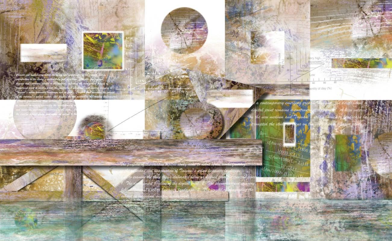 陳昱儒 Yu-Ju Chen  問津 Queries to the ferry複合媒材、畫布 Mixed media on canvas80x130cm2019