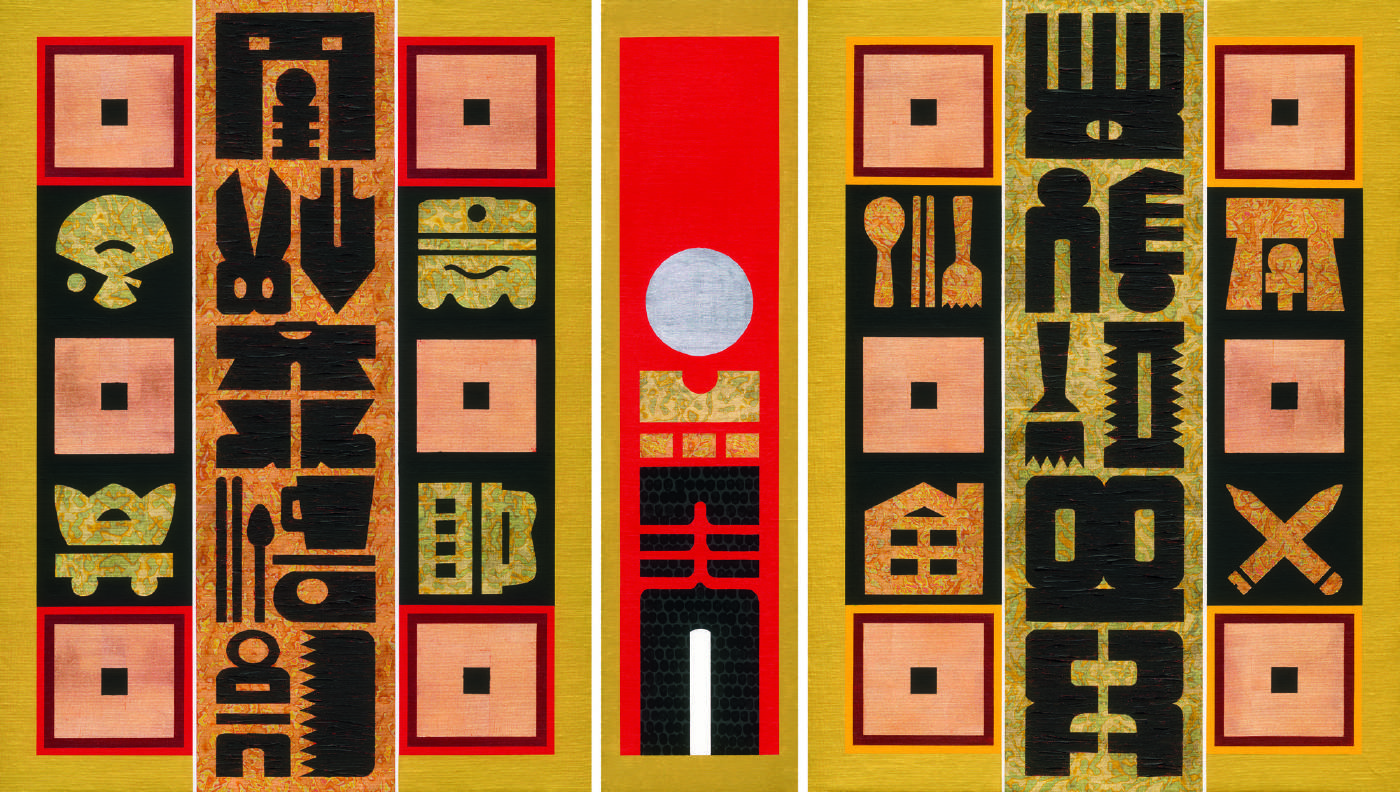 廖修平 Shiou-Ping Liao  富臨門(九) Gate of Wealth IX壓克力、金箔、畫布Acrylic and gold leaf on canvas120x210cm (三聯屏)2018