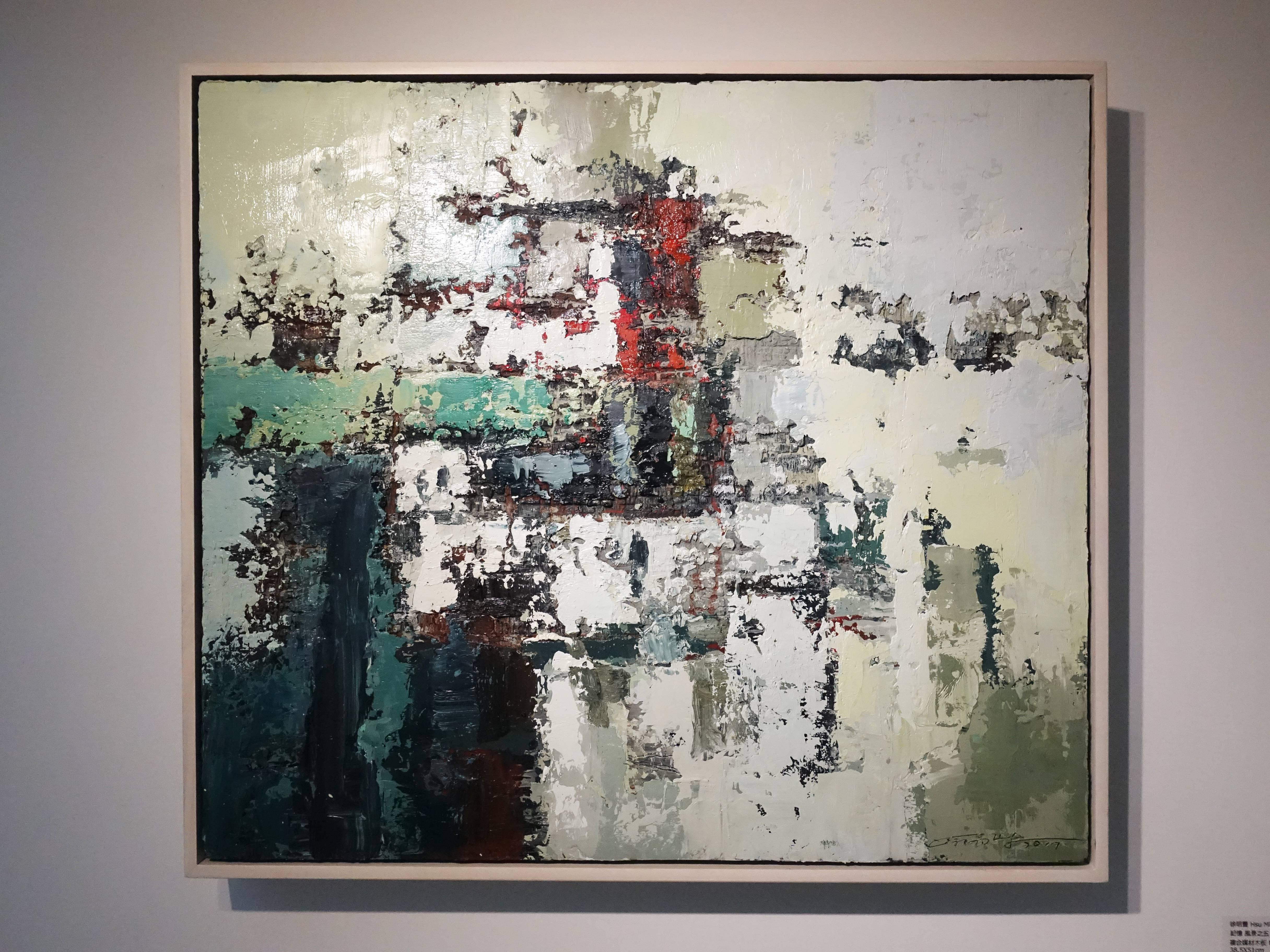 徐明豐,《記憶‧景像之五》,58 x 66 cm,複合媒材油畫,2017。