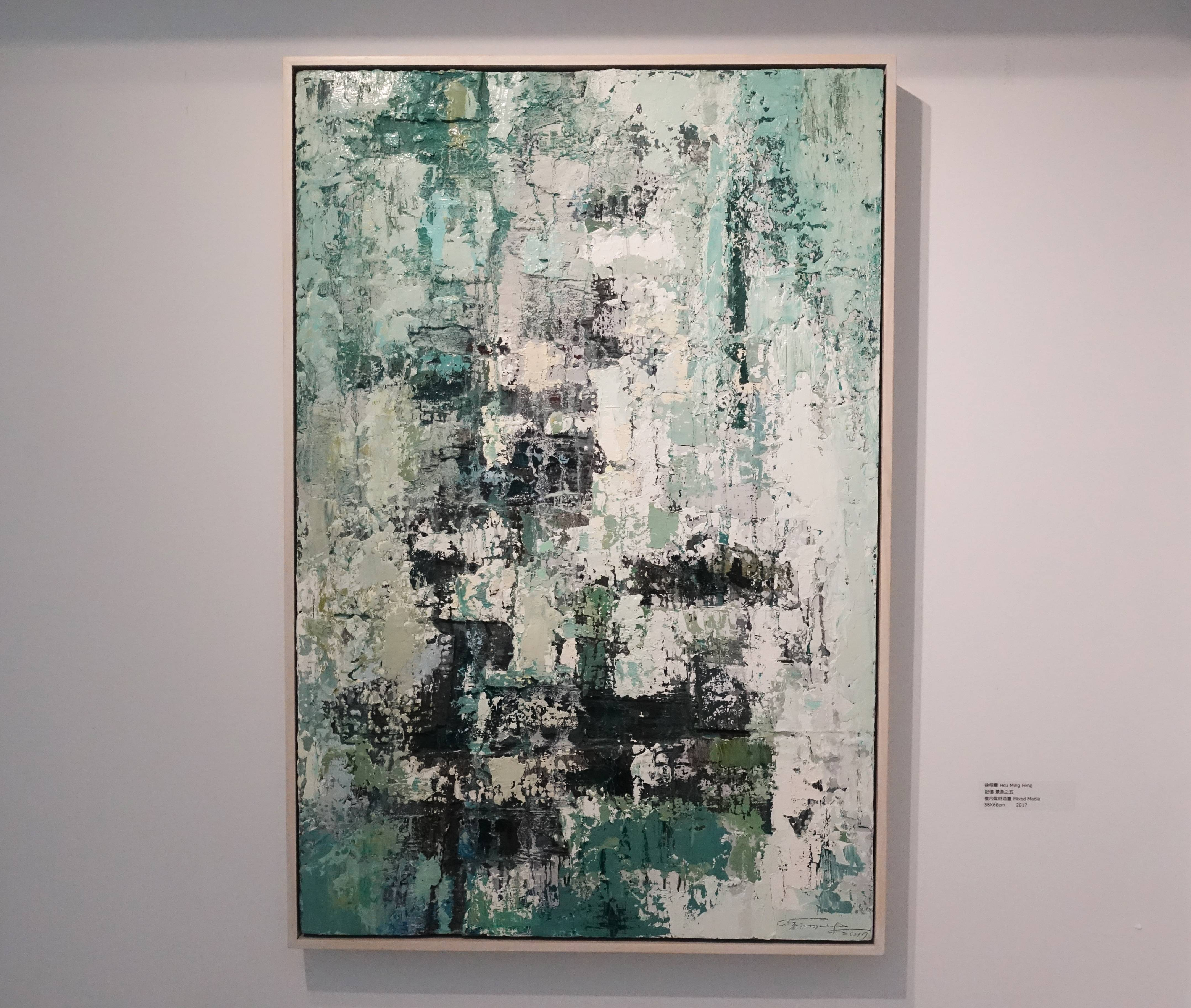 徐明豐,《記憶‧風景之五》,38.5 x 51 cm,複合媒材,2018。
