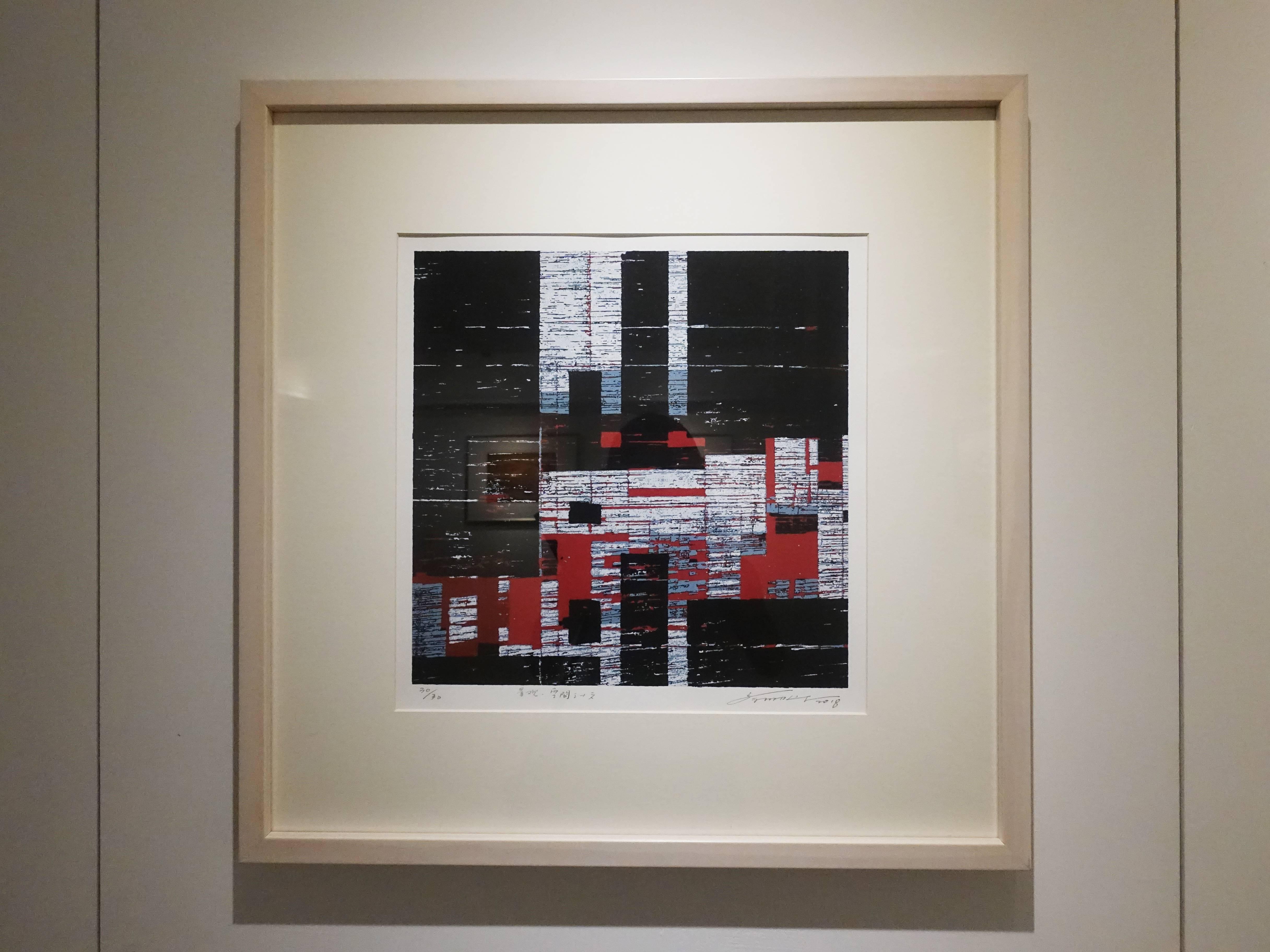 徐明豐,《景觀 空間之十六》,50 x 50 cm,絹印版畫,2018。