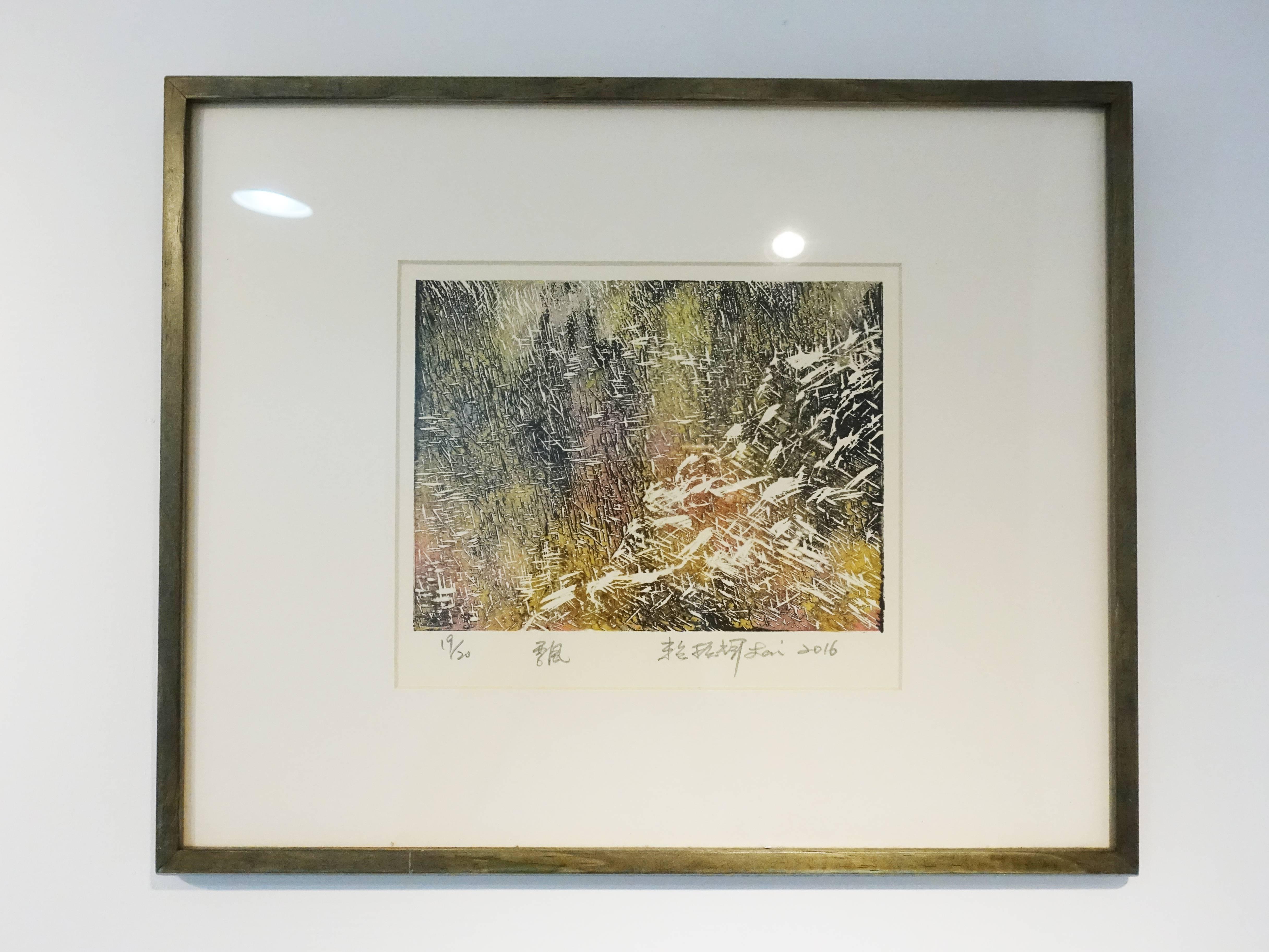 賴振輝,《飄》,15 x 20 cm,19/20,新樹脂版,2016。