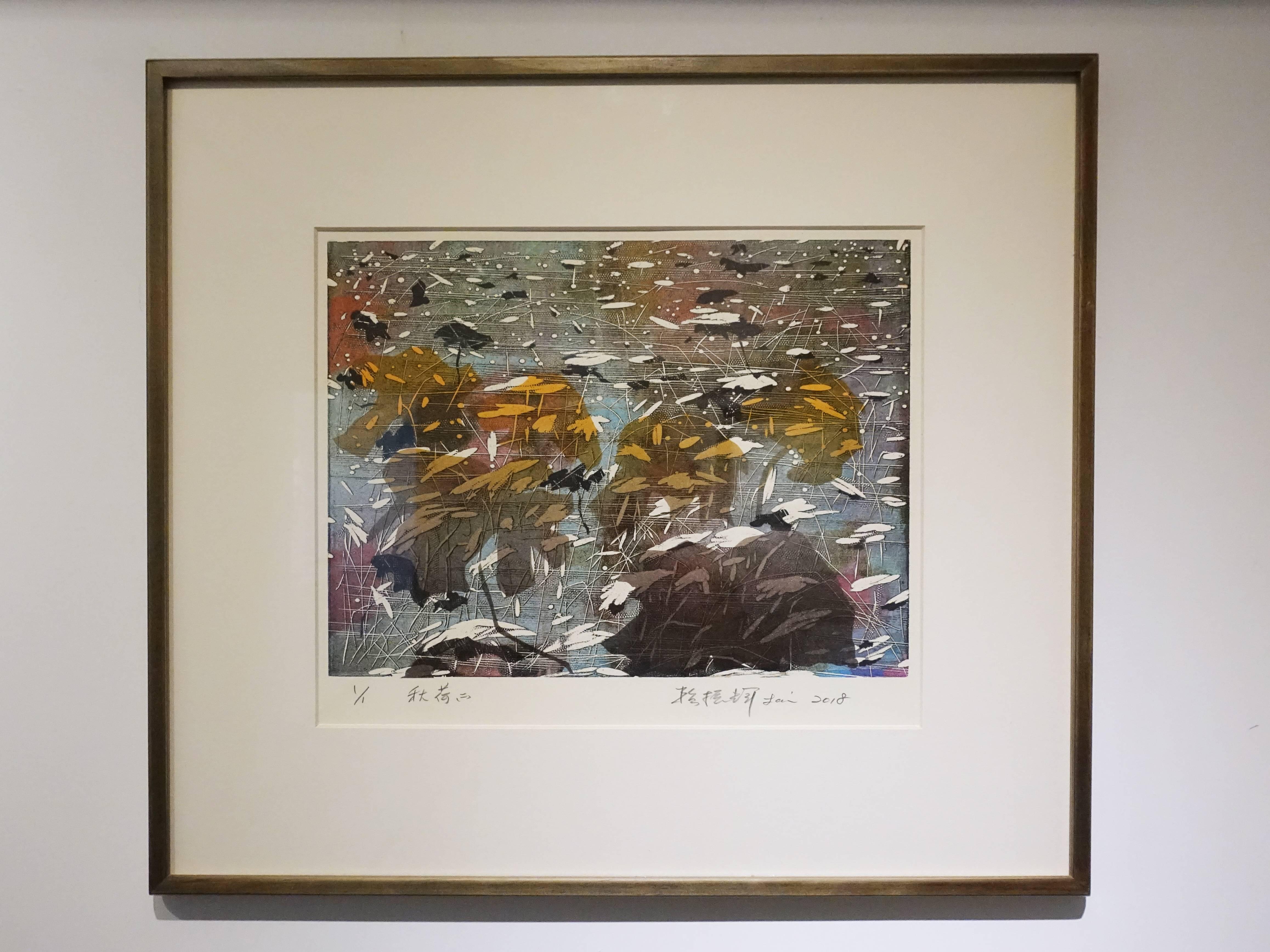 賴振輝,《秋荷(二)》,22.5 x 30 cm,1/1,新樹脂版,2018。