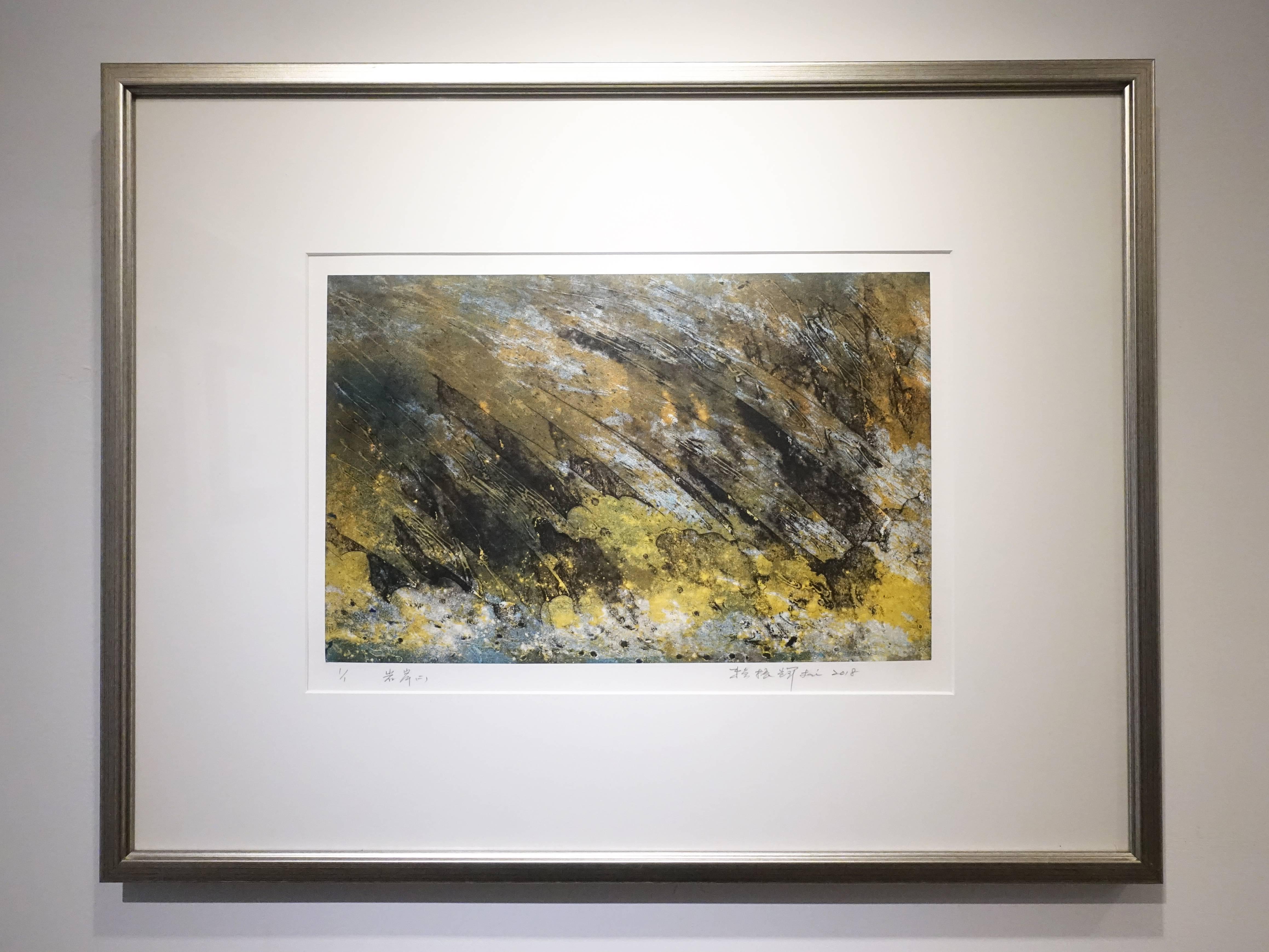 賴振輝,《岩岸(二)》,28 x 44 cm,1/1,併用版,2018。