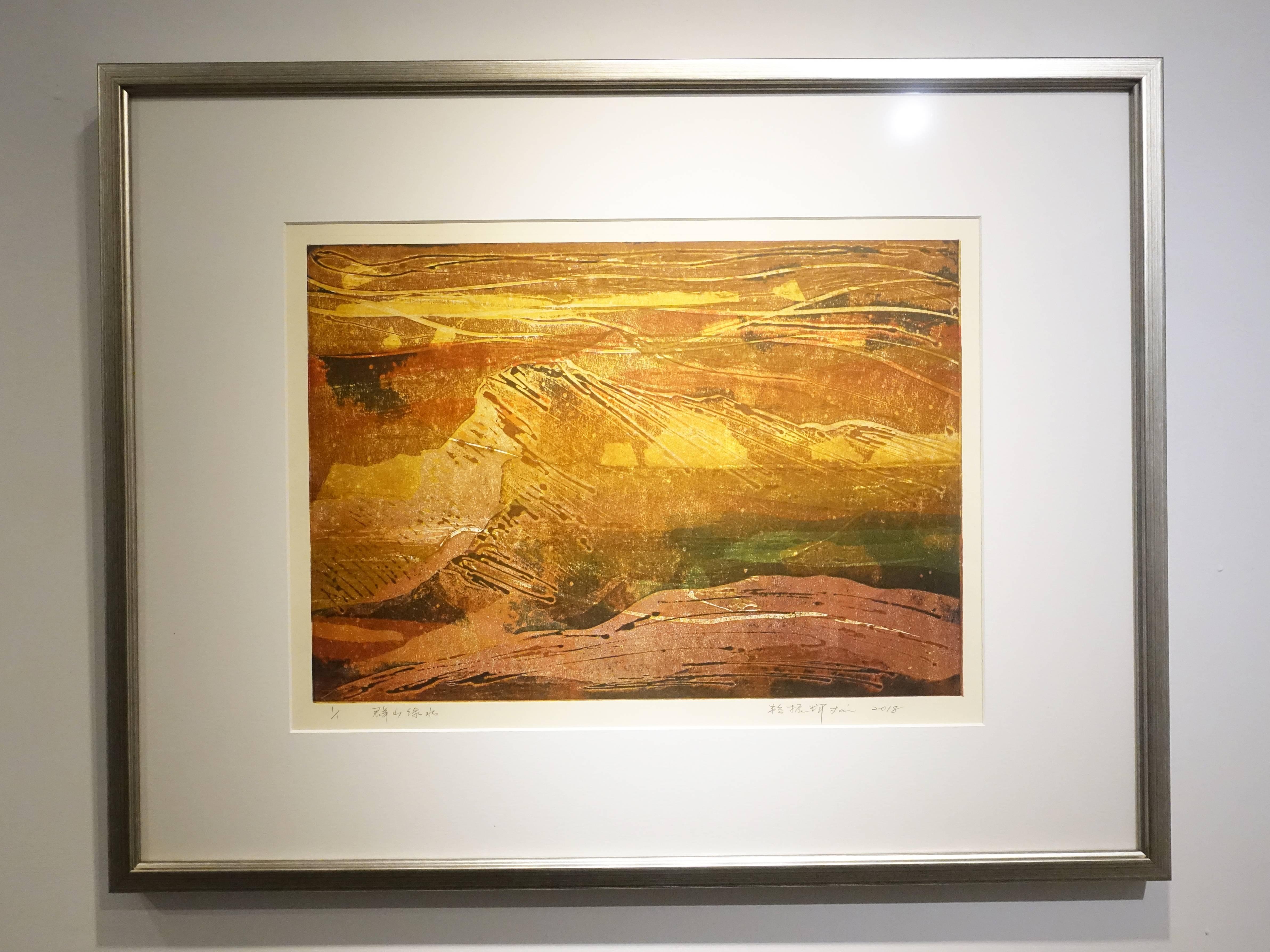 賴振輝,《群山綠水》,33 x 47 cm,1/1,併用版,2018。