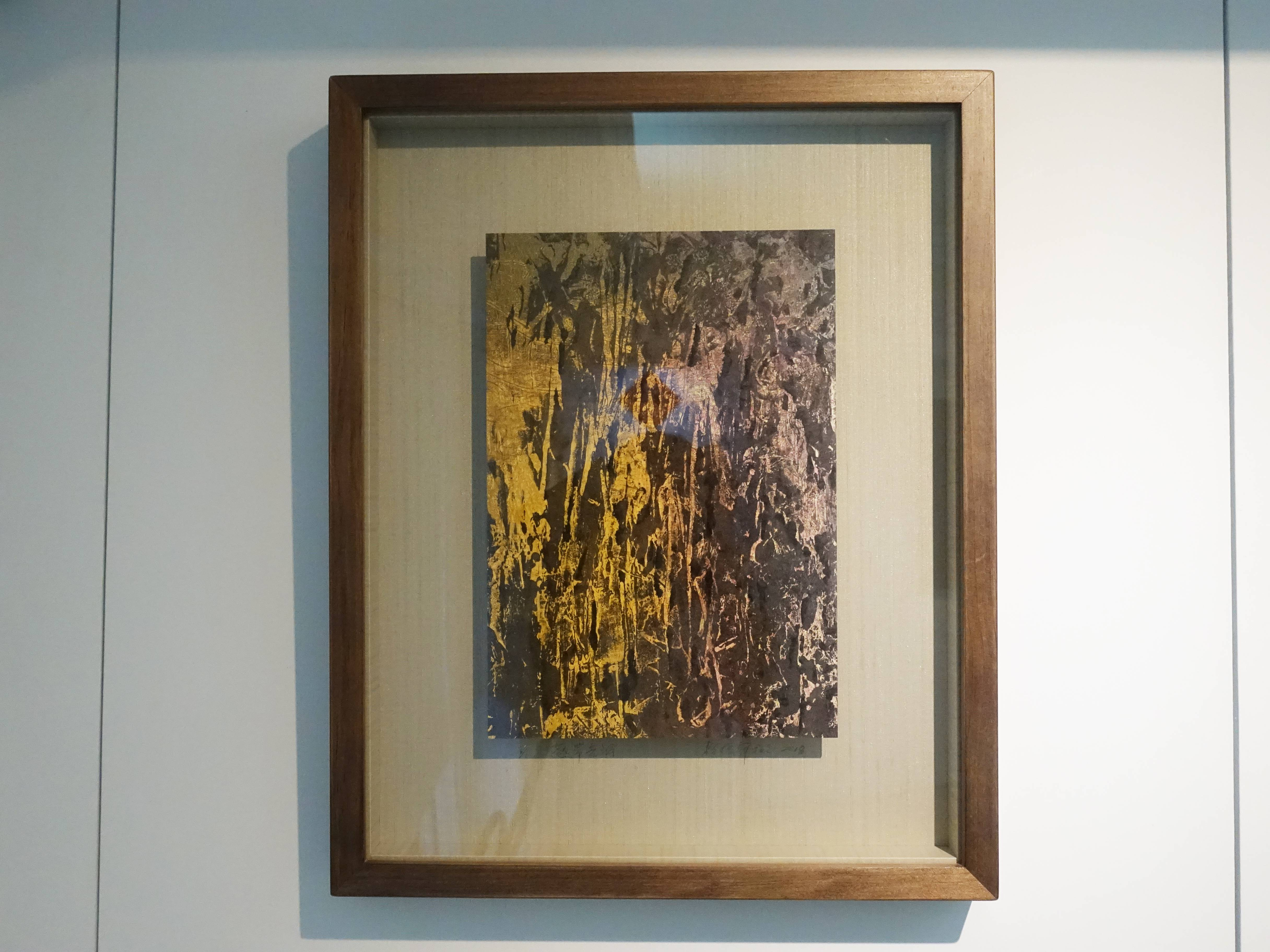 賴振輝,《熱帶岩洞》,1/1,併用版,2018。