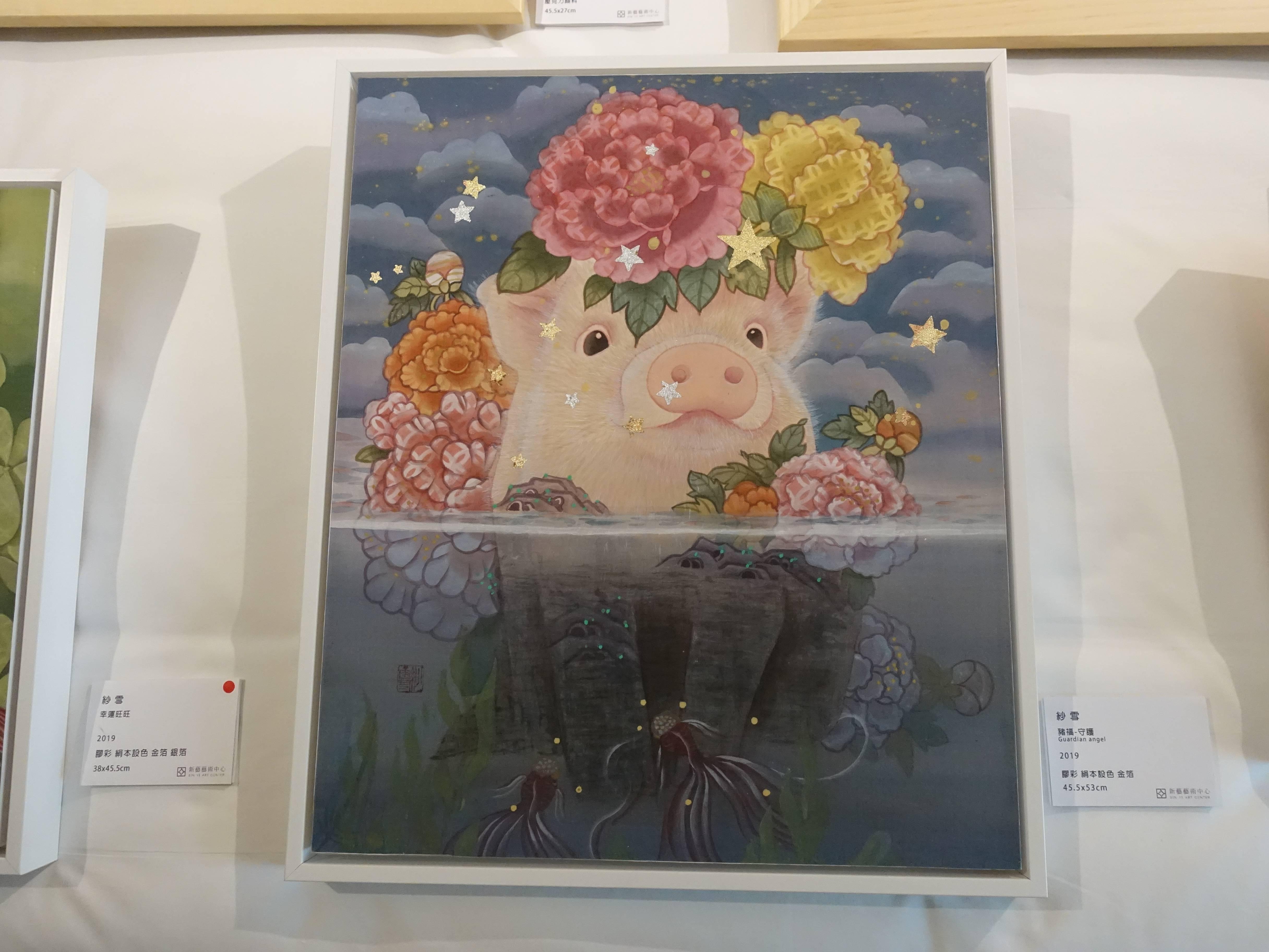 新藝藝術中心藝術家 - 紗雪,《豬福-守護》,45.5 x 53 cm ,膠彩、絹本設色、金箔,2019。