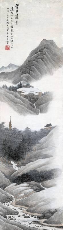張崟 1818 董巨遗意圖