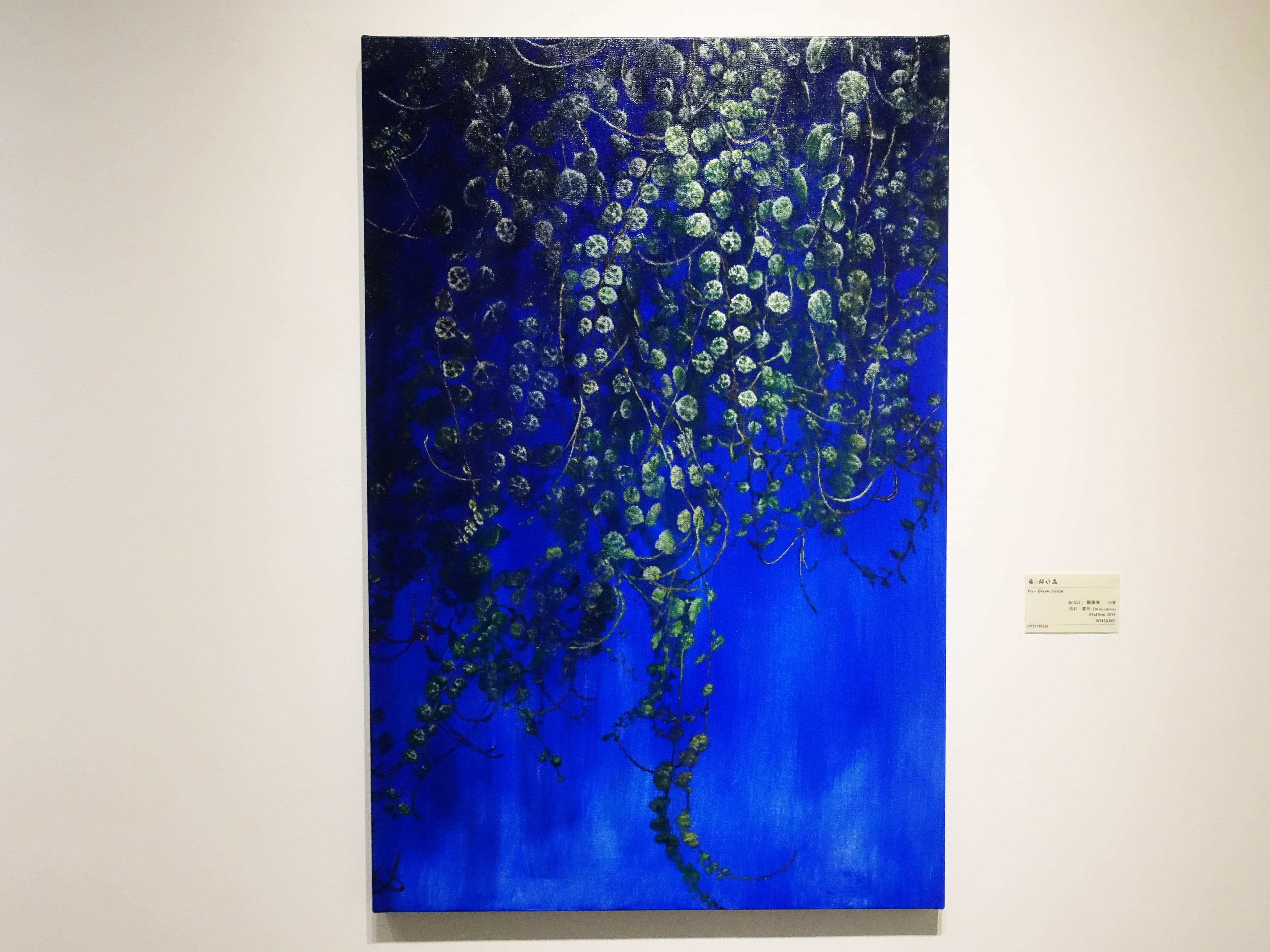 劉韋岑,《藤-綠水晶》,53x80cm,油彩、畫布,2018。