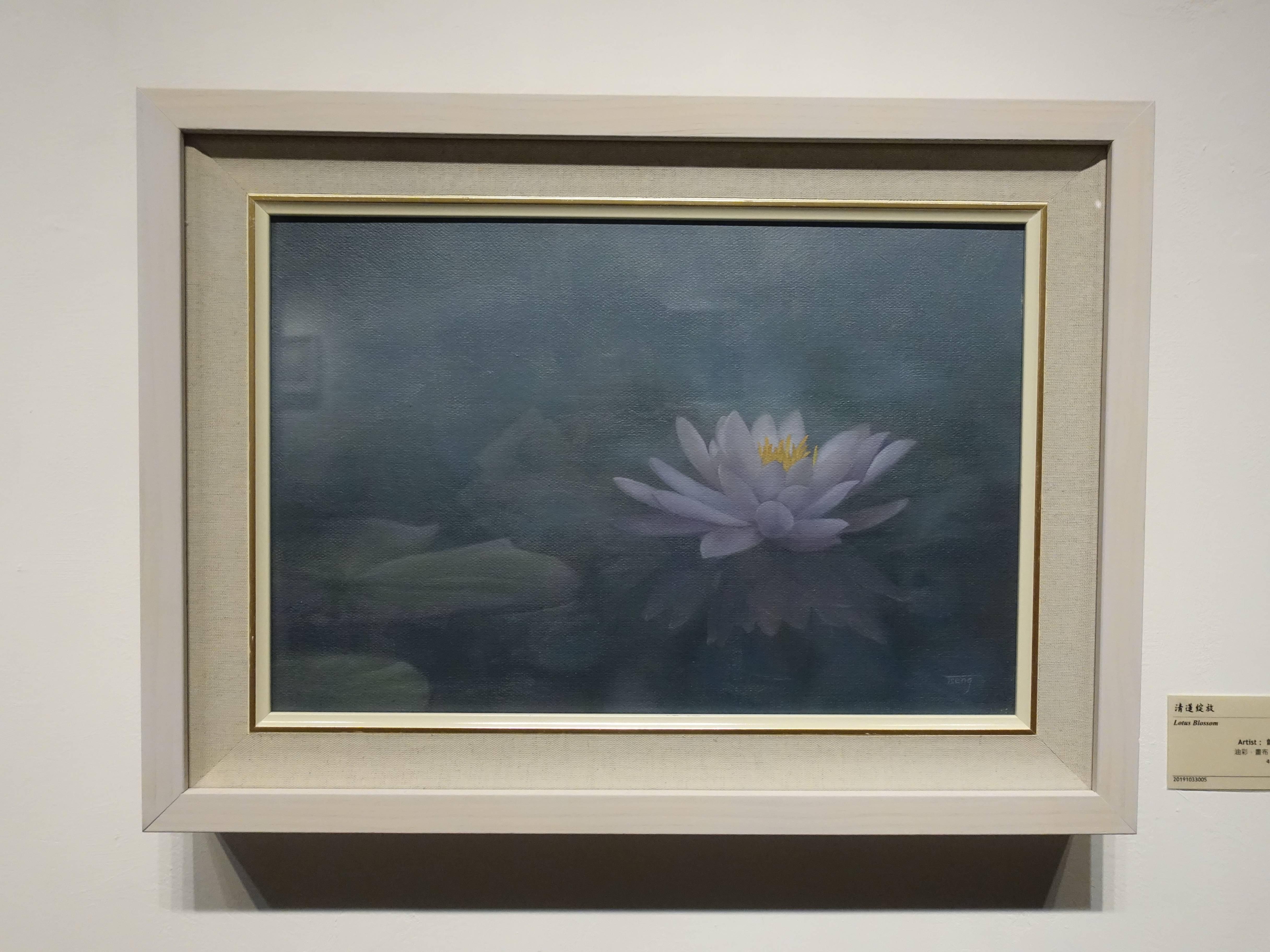 曾雅玲,《清蓮綻放》,41x27cm,油彩、畫布,2019。