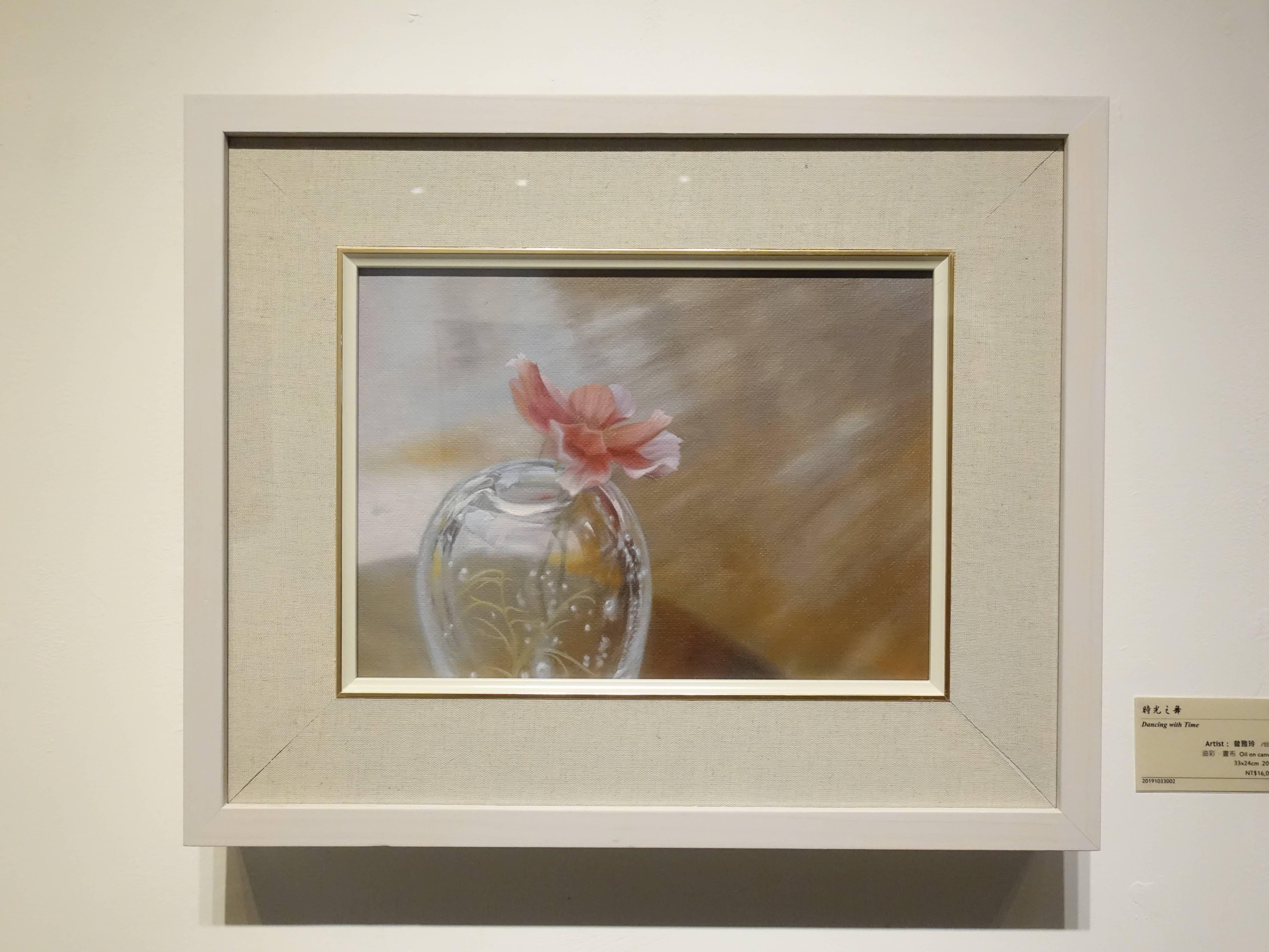 曾雅玲,《時光之舞》,33x24cm,油彩、畫布,2018。