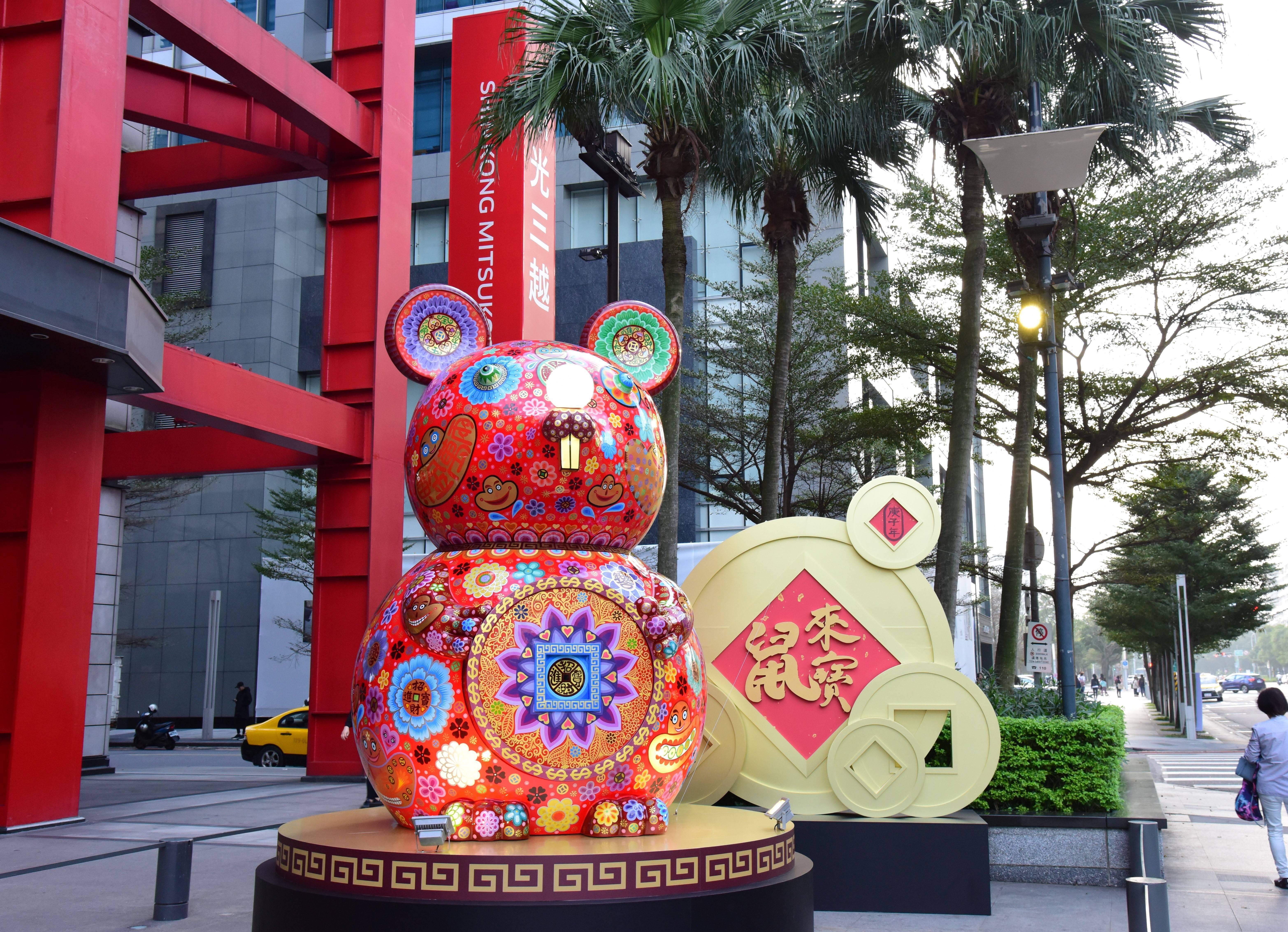 位於新光三越台北信義新天地A8大門口充滿濃濃年味的巨型鼠雕塑「鼠來寶」