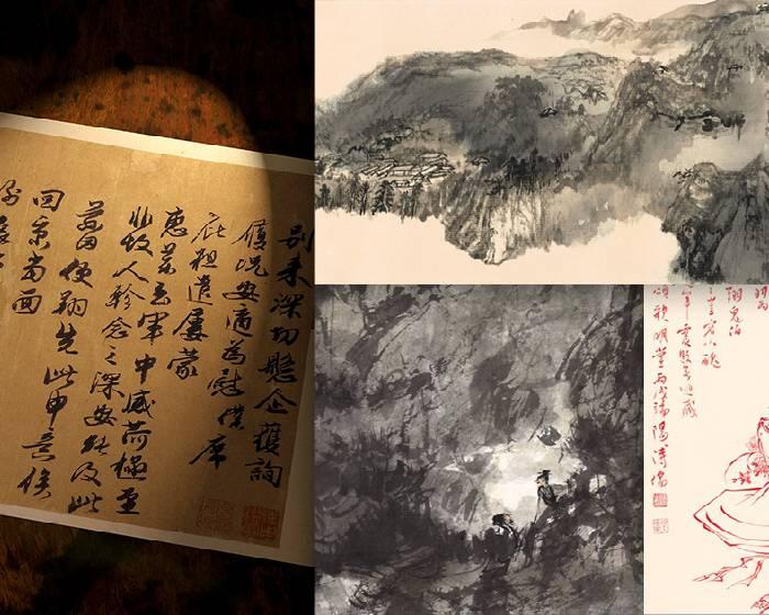 帝圖藝術2020春季拍賣會0628盛大登場,石渠寶笈法帖清宮舊藏首現,近現代藏家專題空前完整呈現