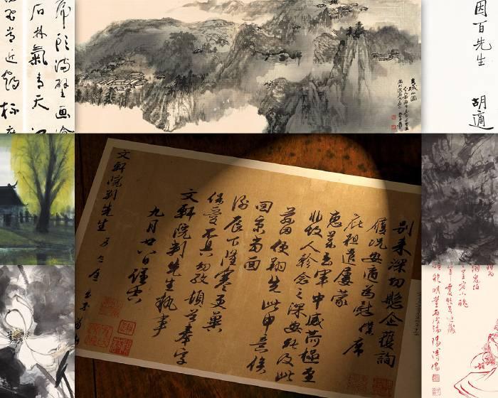 從神級書法家作品談書法對繪畫的影響及意義:是文字?線條?還是那道不盡的人生哲理?