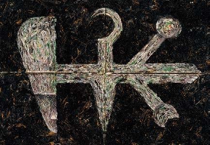 楊仁明  新植物人 1991 油彩 47x32cm