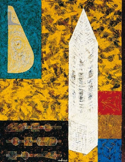 楊仁明 移植狀態 1991 油彩 116.5x91cm
