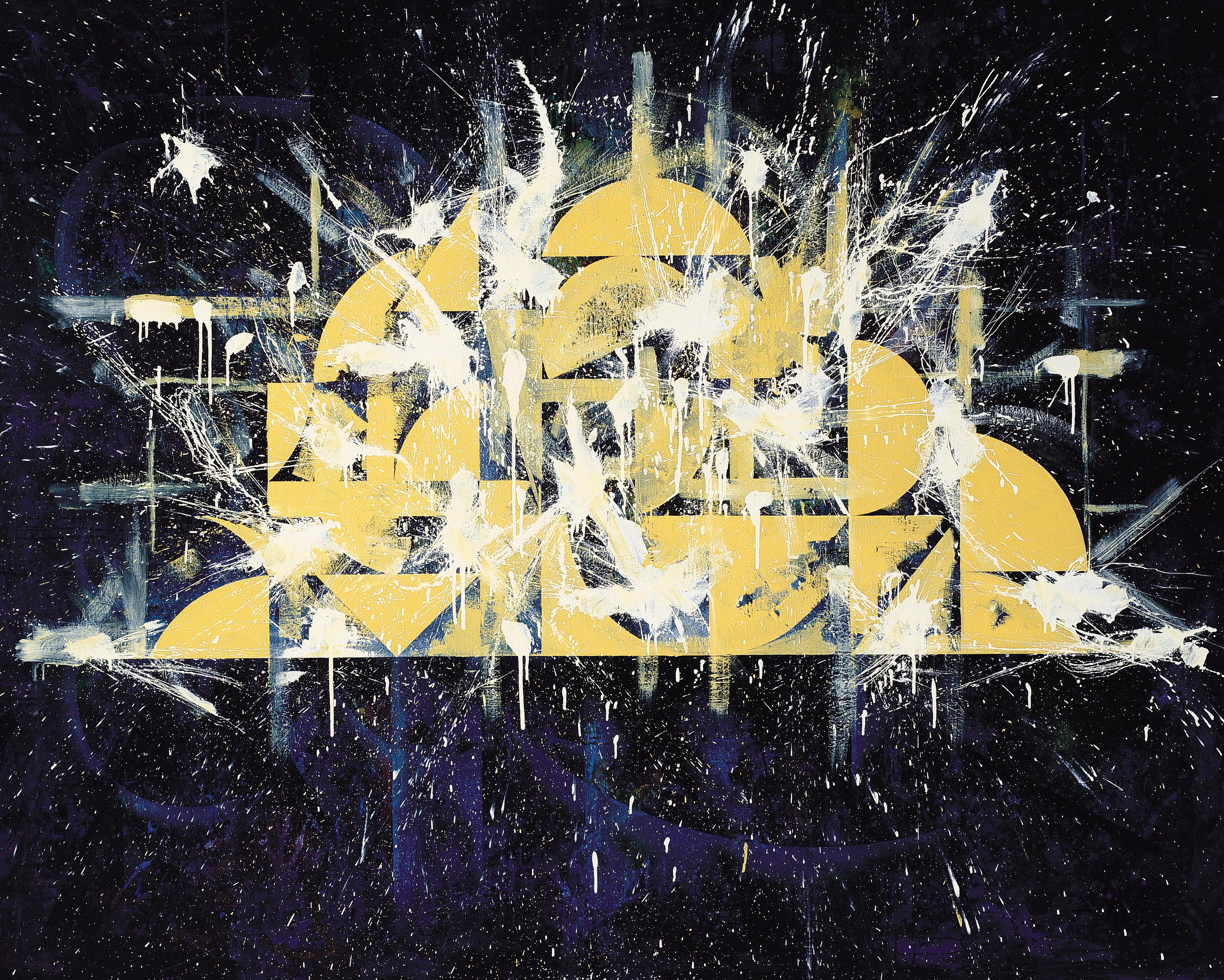 楊仁明 裝月光 2007 壓克力 油彩 182x227cm